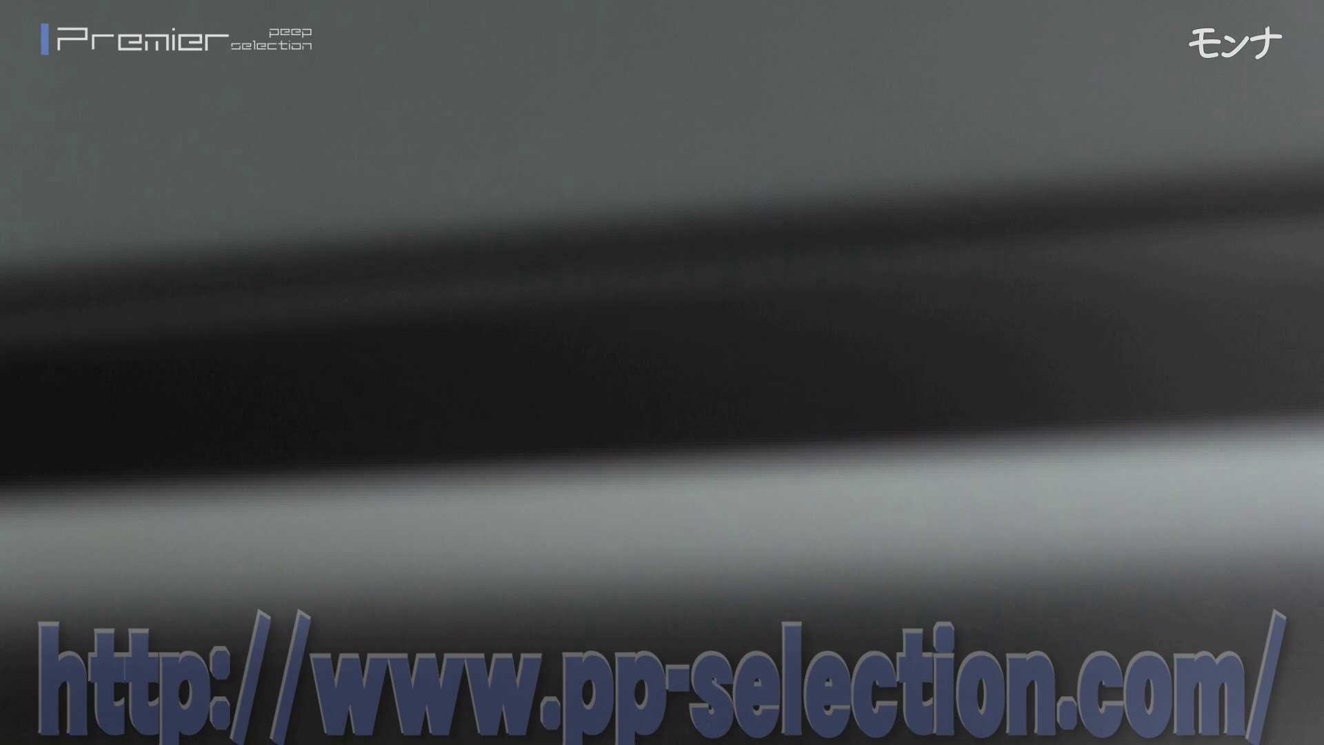 美しい日本の未来 No.58 【無料サンプル】 リアル・マンコ のぞき動画画像 59pic 28