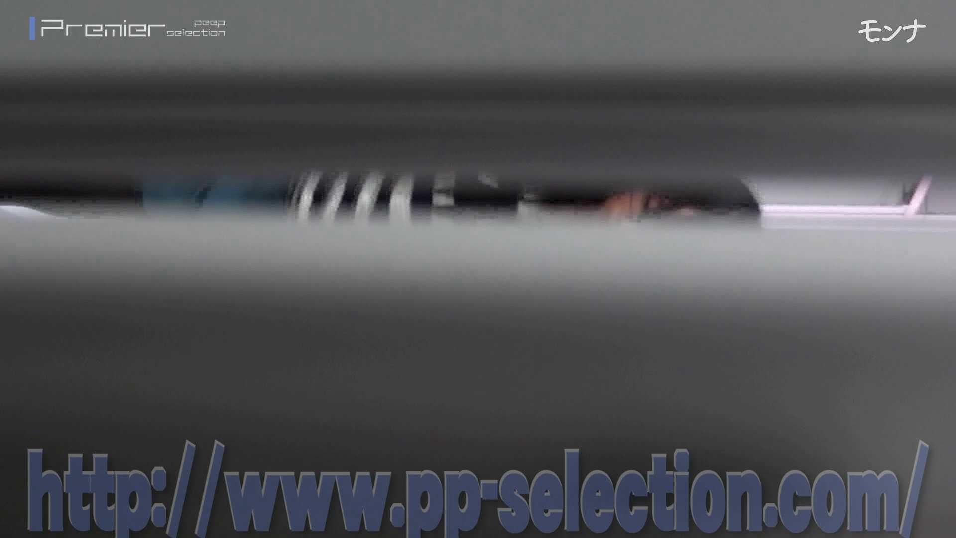 美しい日本の未来 No.58 【無料サンプル】 盗撮 オメコ動画キャプチャ 59pic 37