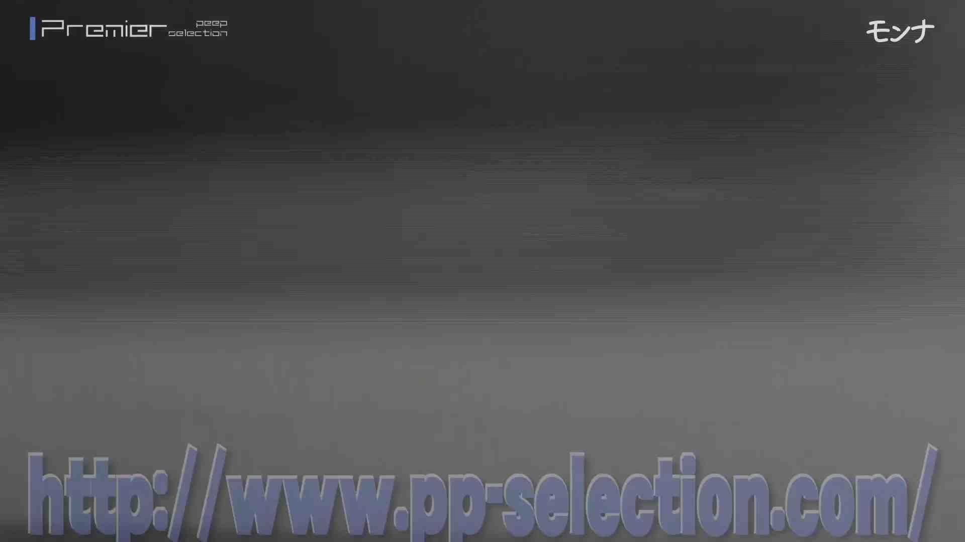 美しい日本の未来 No.58 【無料サンプル】 リアル・マンコ のぞき動画画像 59pic 38