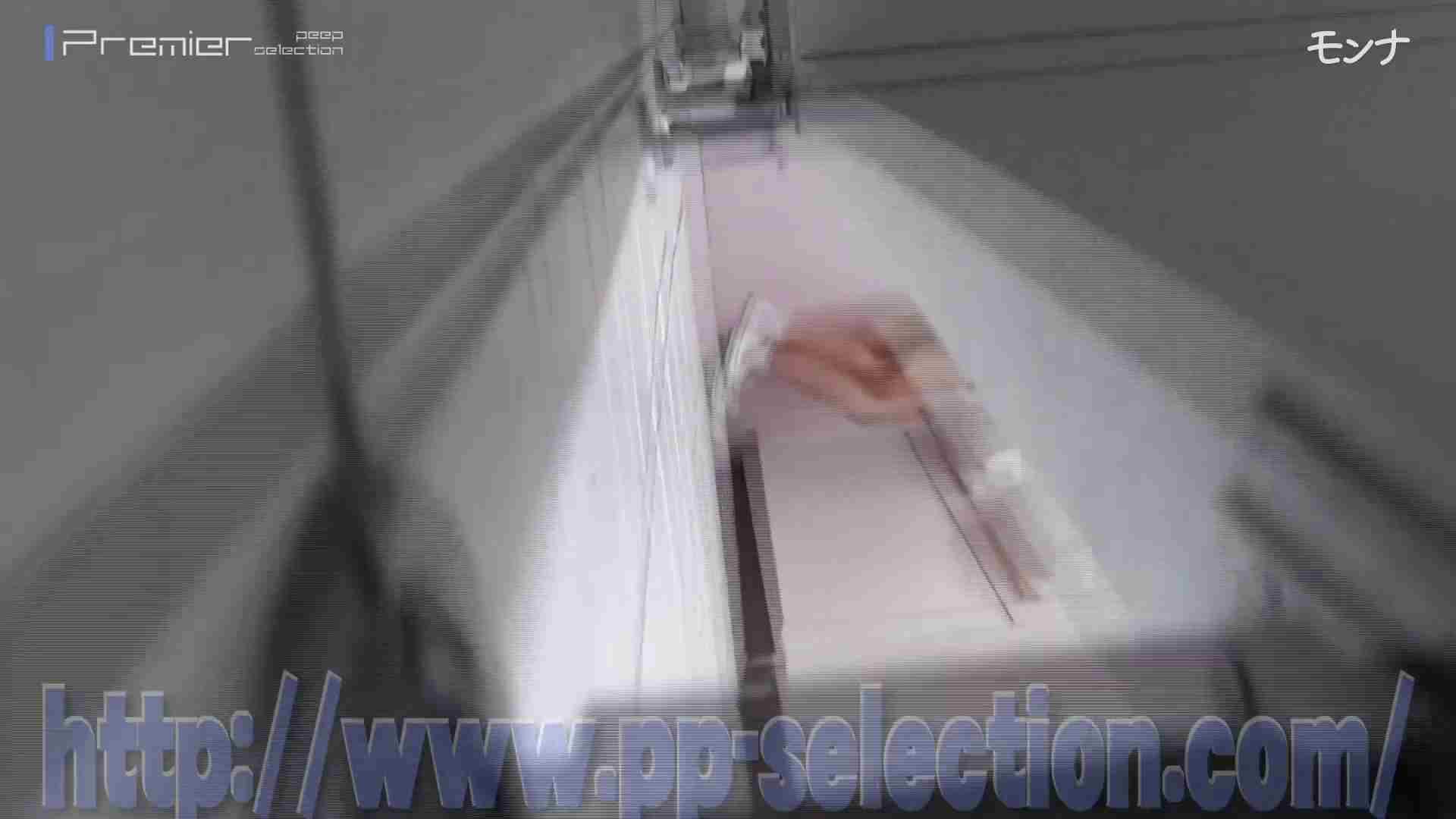 美しい日本の未来 No.58 【無料サンプル】 盗撮 オメコ動画キャプチャ 59pic 42