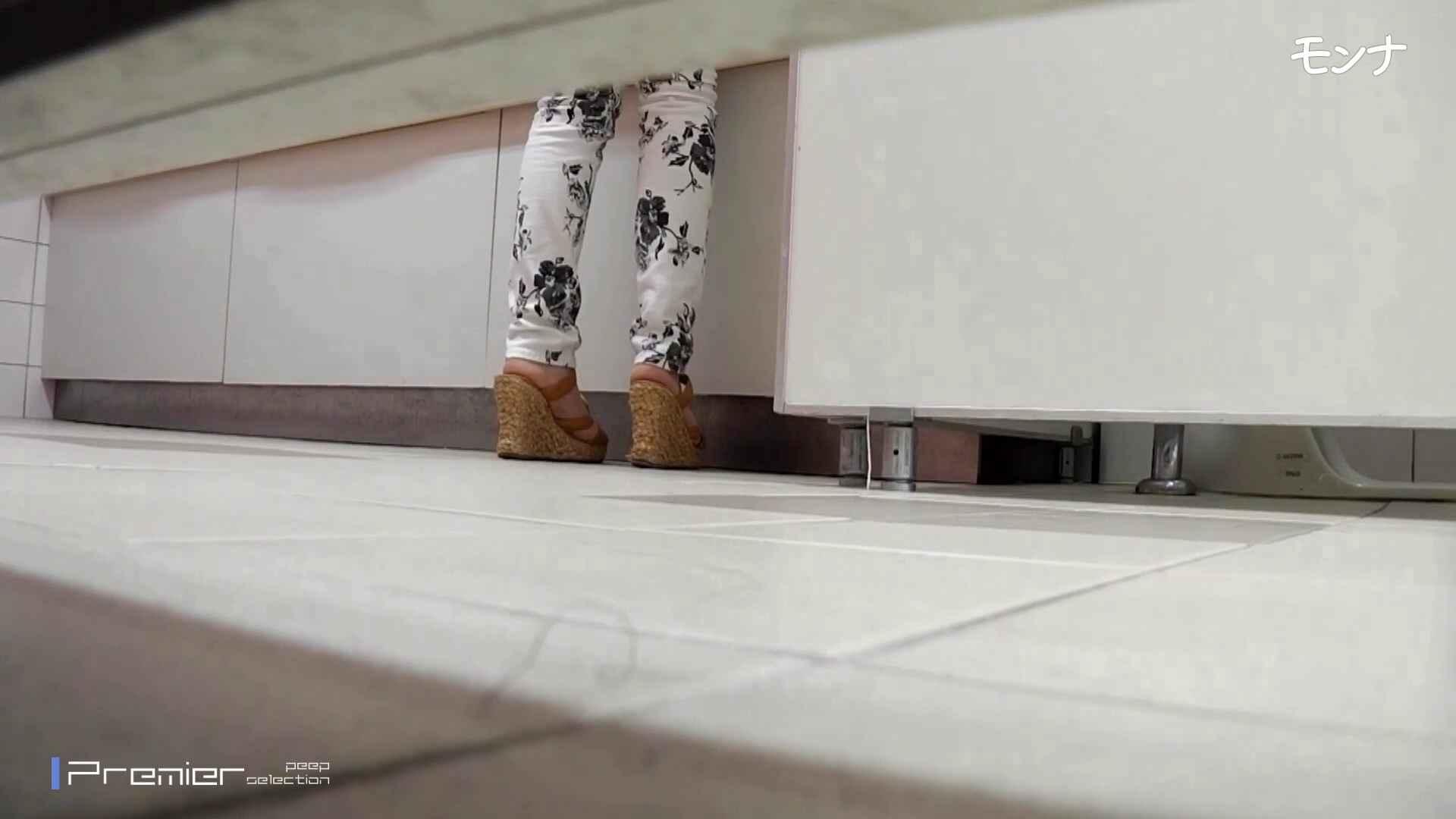 美しい日本の未来 No.69 ひやっと!終始15cmのしらすを垂らしながら・・・ おまんこ無修正 オマンコ無修正動画無料 72pic 3