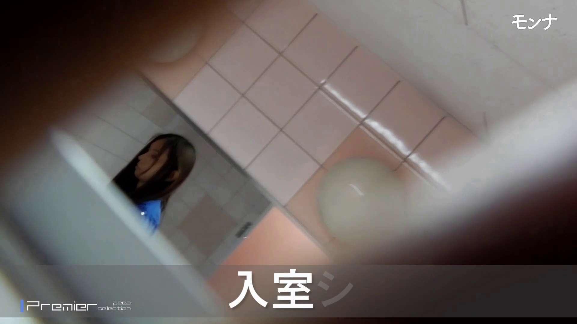 美しい日本の未来 No.69 ひやっと!終始15cmのしらすを垂らしながら・・・ 覗き セックス画像 72pic 4