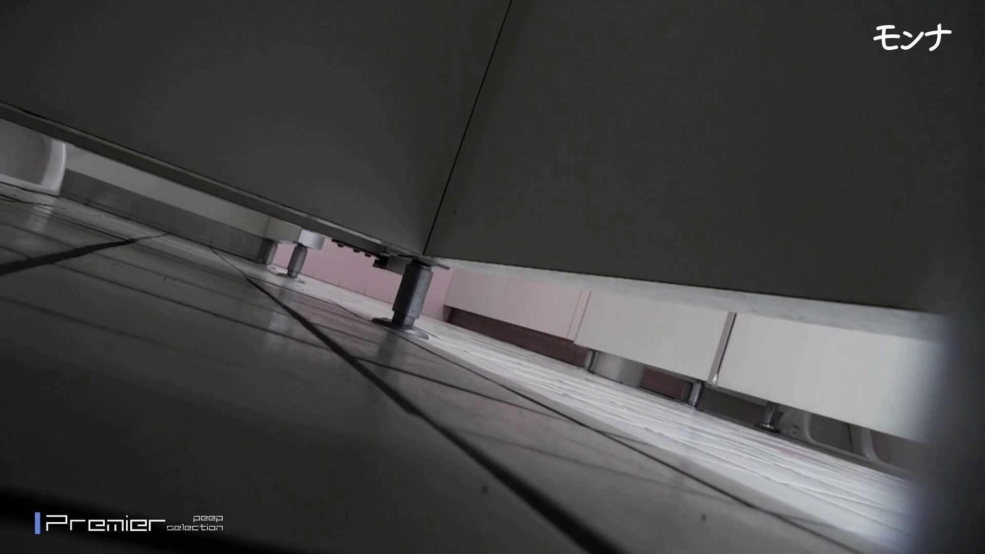 美しい日本の未来 No.69 ひやっと!終始15cmのしらすを垂らしながら・・・ ギャル 盗み撮り動画キャプチャ 72pic 12