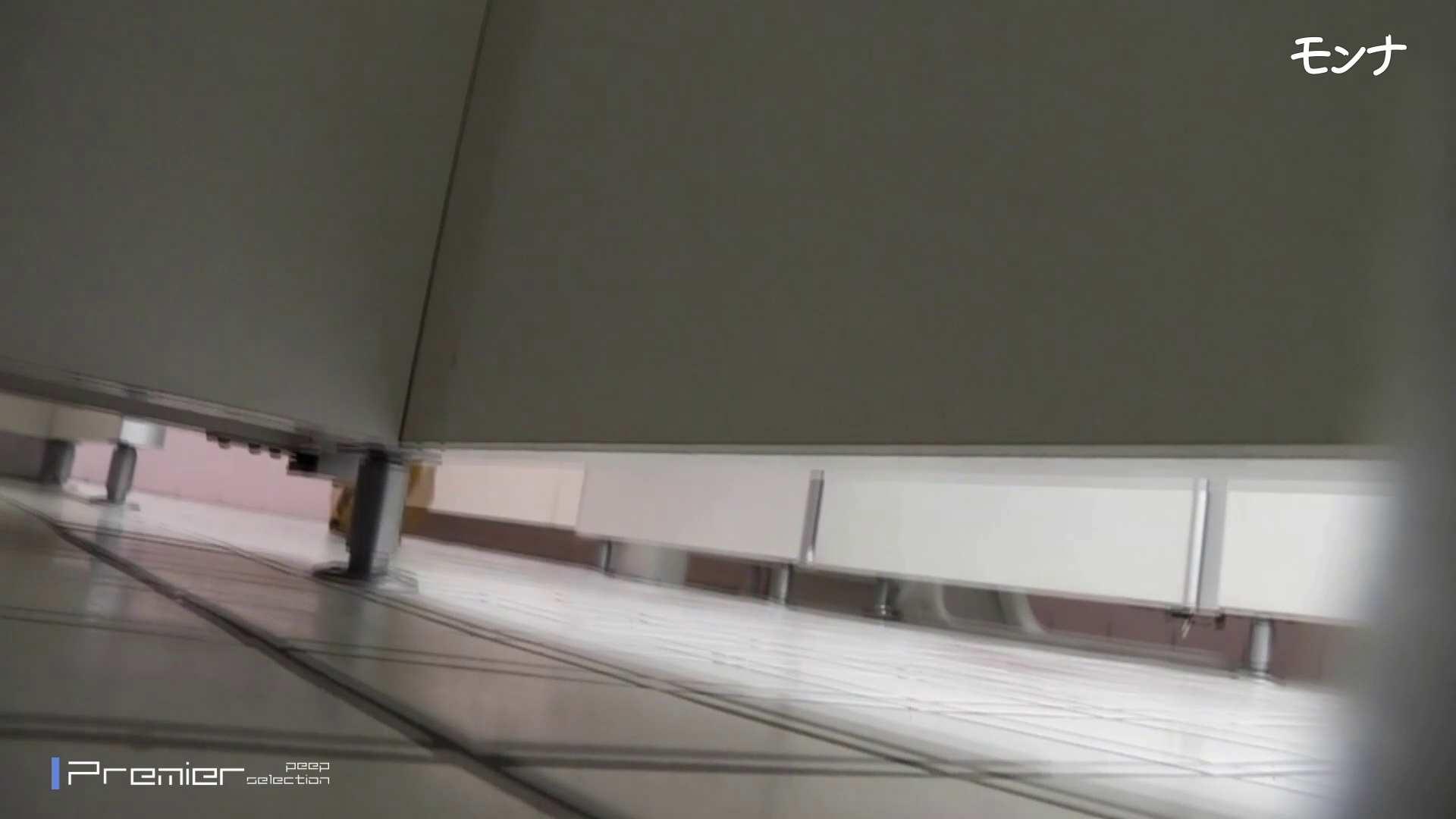 美しい日本の未来 No.69 ひやっと!終始15cmのしらすを垂らしながら・・・ おまんこ無修正 オマンコ無修正動画無料 72pic 13
