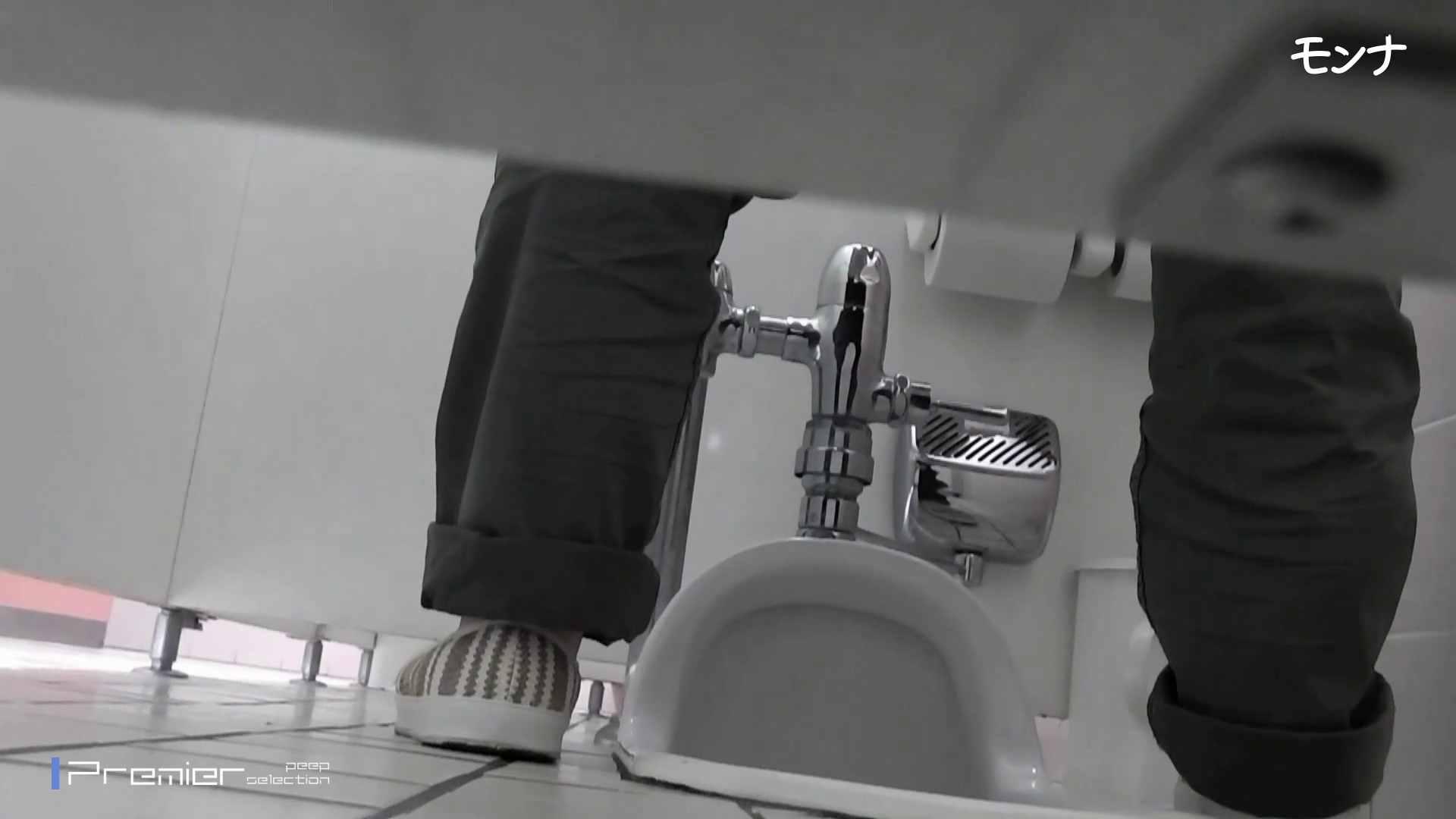 美しい日本の未来 No.69 ひやっと!終始15cmのしらすを垂らしながら・・・ おまんこ無修正 オマンコ無修正動画無料 72pic 18