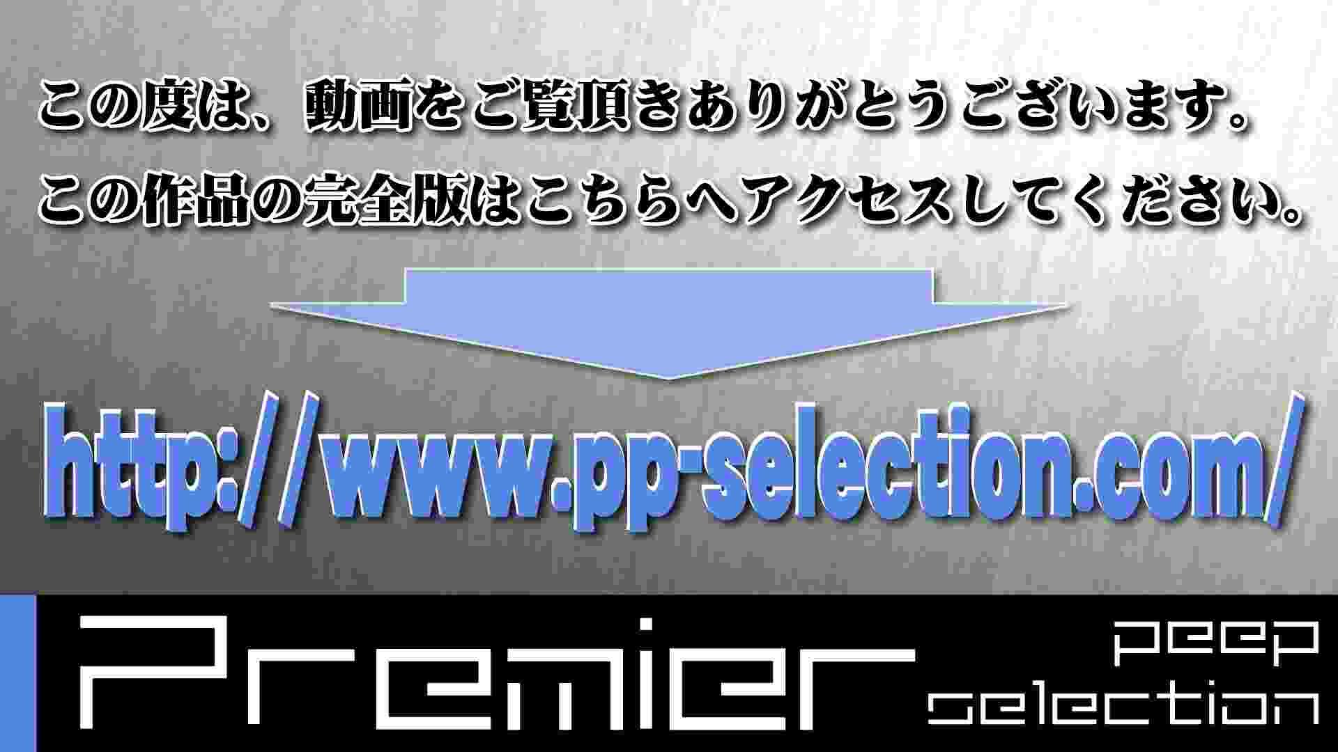 美しい日本の未来 No.93規格外2年間一作しか作れません。 盗撮 アダルト動画キャプチャ 73pic 17