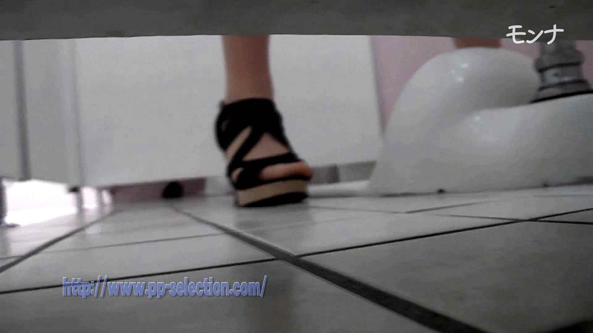美しい日本の未来 No.93規格外2年間一作しか作れません。 盗撮 アダルト動画キャプチャ 73pic 72