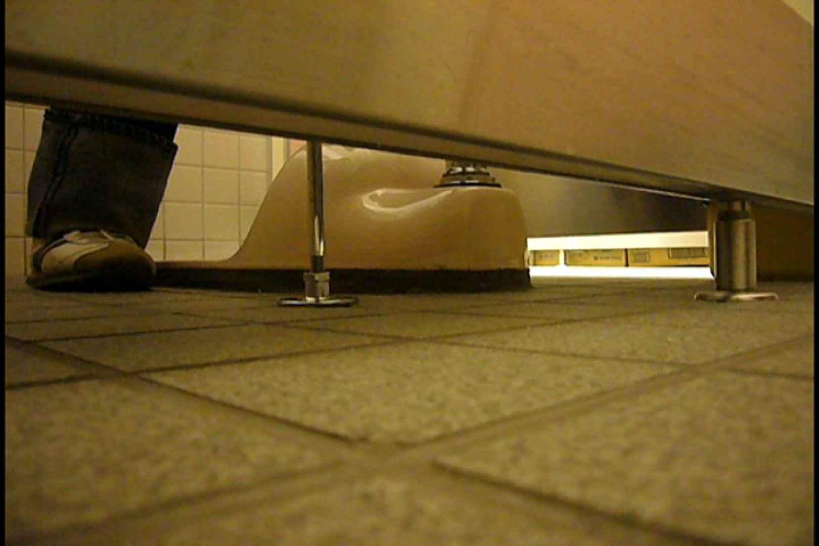 洗面所固定カメラ撮影 オムニバスNol.1 色っぽいOL達   洗面所  101pic 1