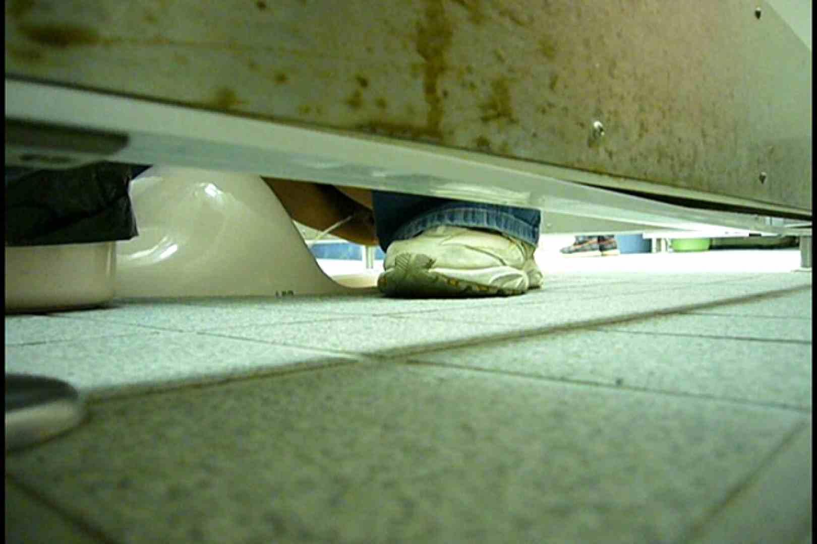 洗面所固定カメラ撮影 オムニバスNol.1 色っぽいOL達   洗面所  101pic 89