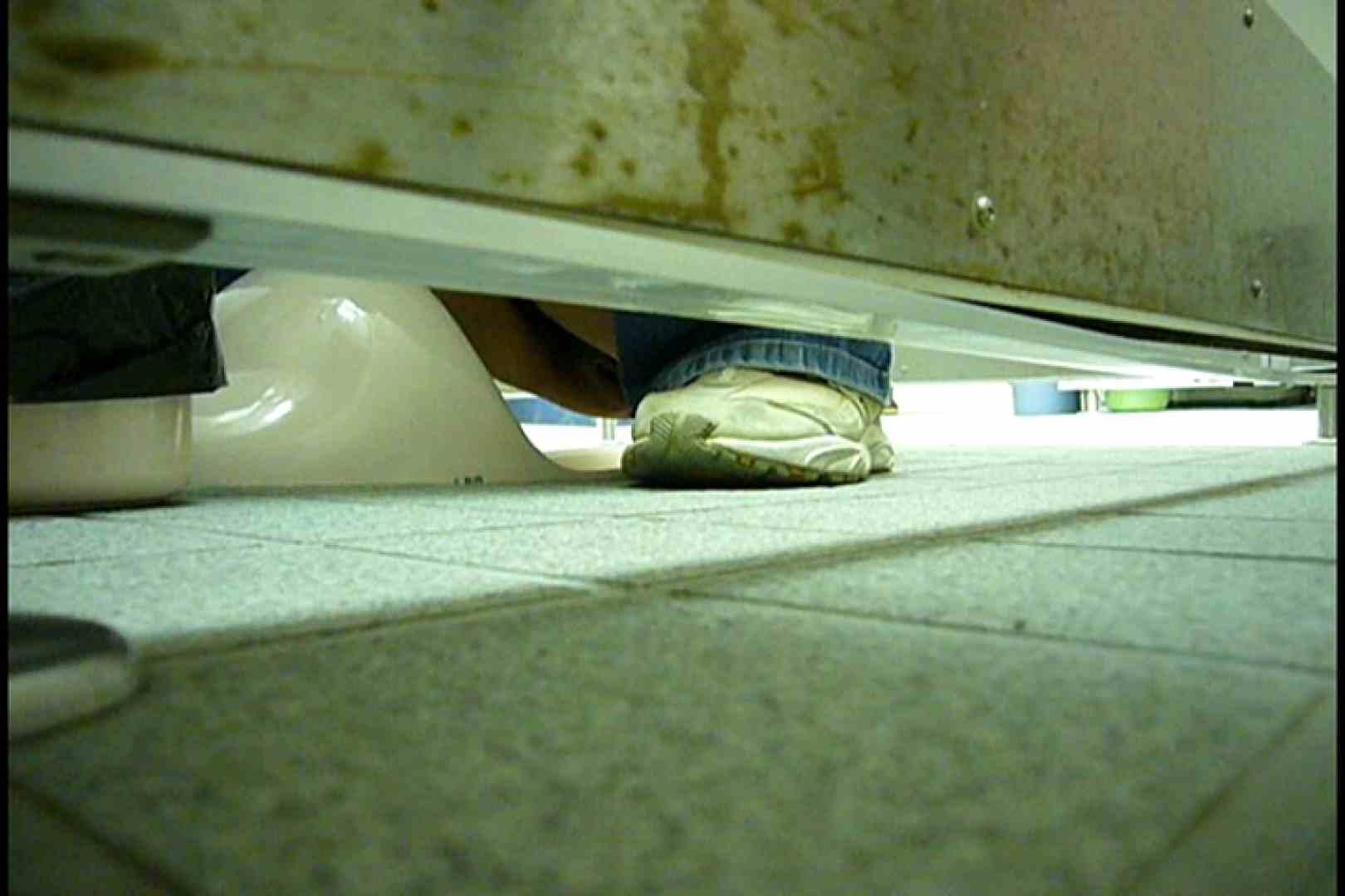 洗面所固定カメラ撮影 オムニバスNol.1 色っぽいOL達  101pic 94