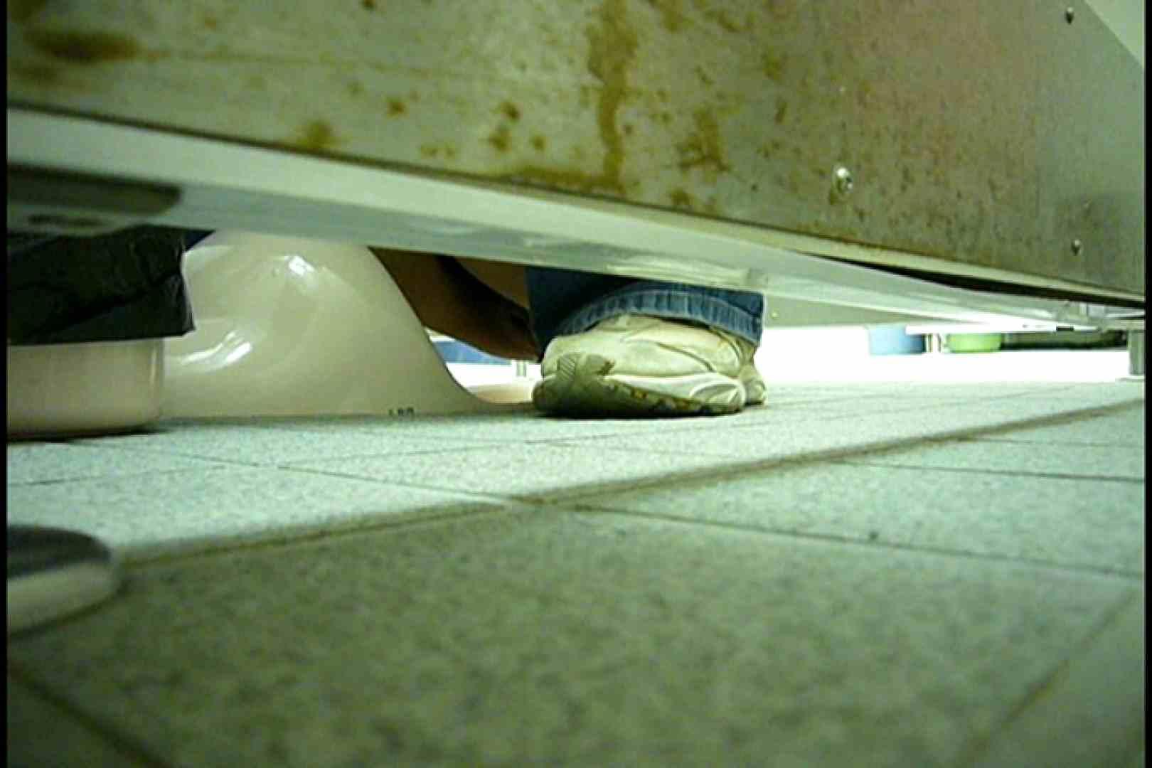 洗面所固定カメラ撮影 オムニバスNol.1 色っぽいOL達   洗面所  101pic 97
