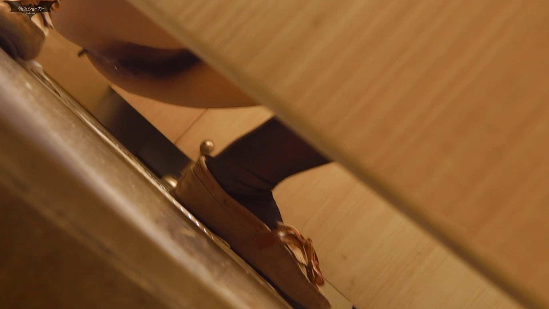 阿国ちゃんの和式洋式七変化 Vol.25 ん?突起物が・・・。 色っぽいOL達 のぞき動画画像 55pic 5
