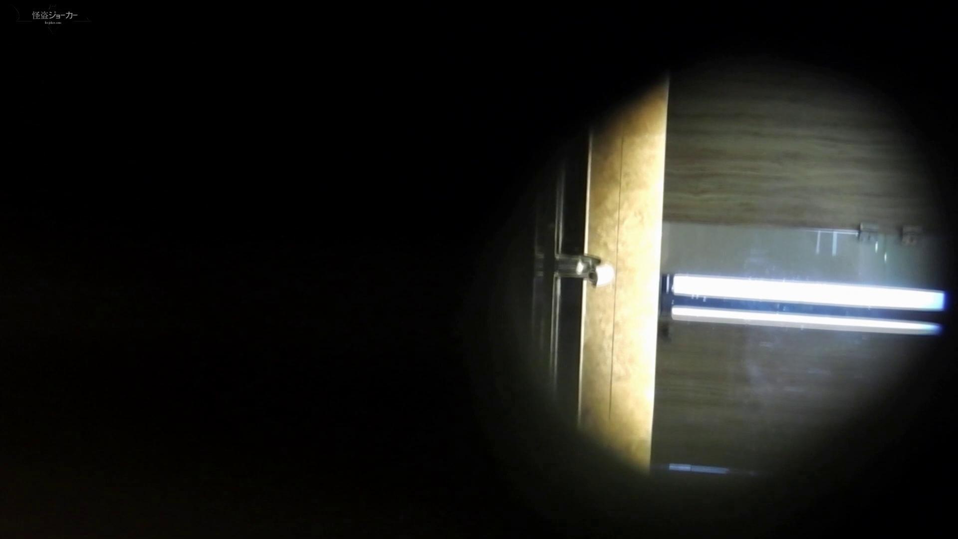 阿国ちゃんの和式洋式七変化 Vol.25 ん?突起物が・・・。 色っぽいOL達 のぞき動画画像 55pic 11