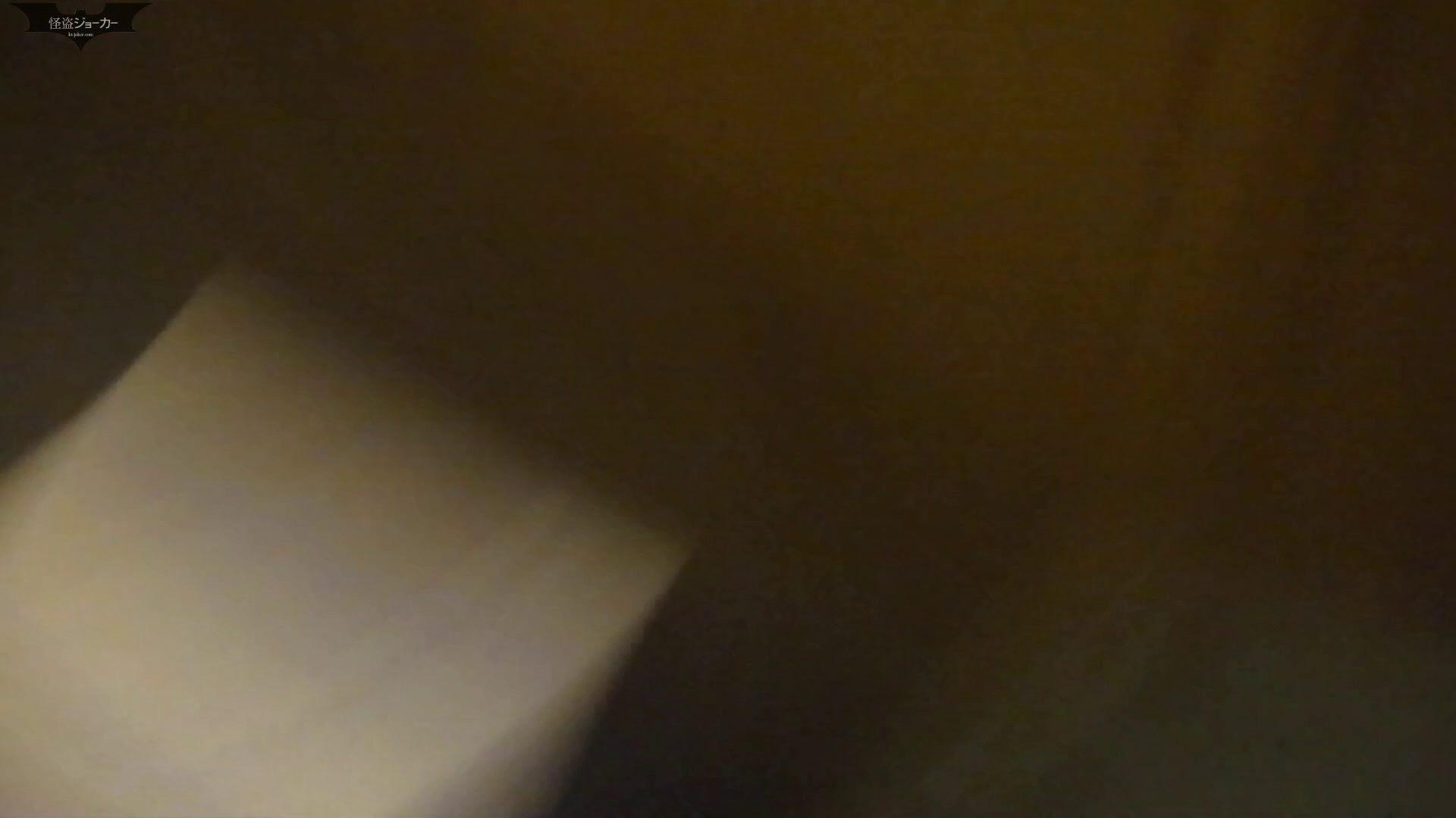 阿国ちゃんの和式洋式七変化 Vol.25 ん?突起物が・・・。 色っぽいOL達 のぞき動画画像 55pic 26