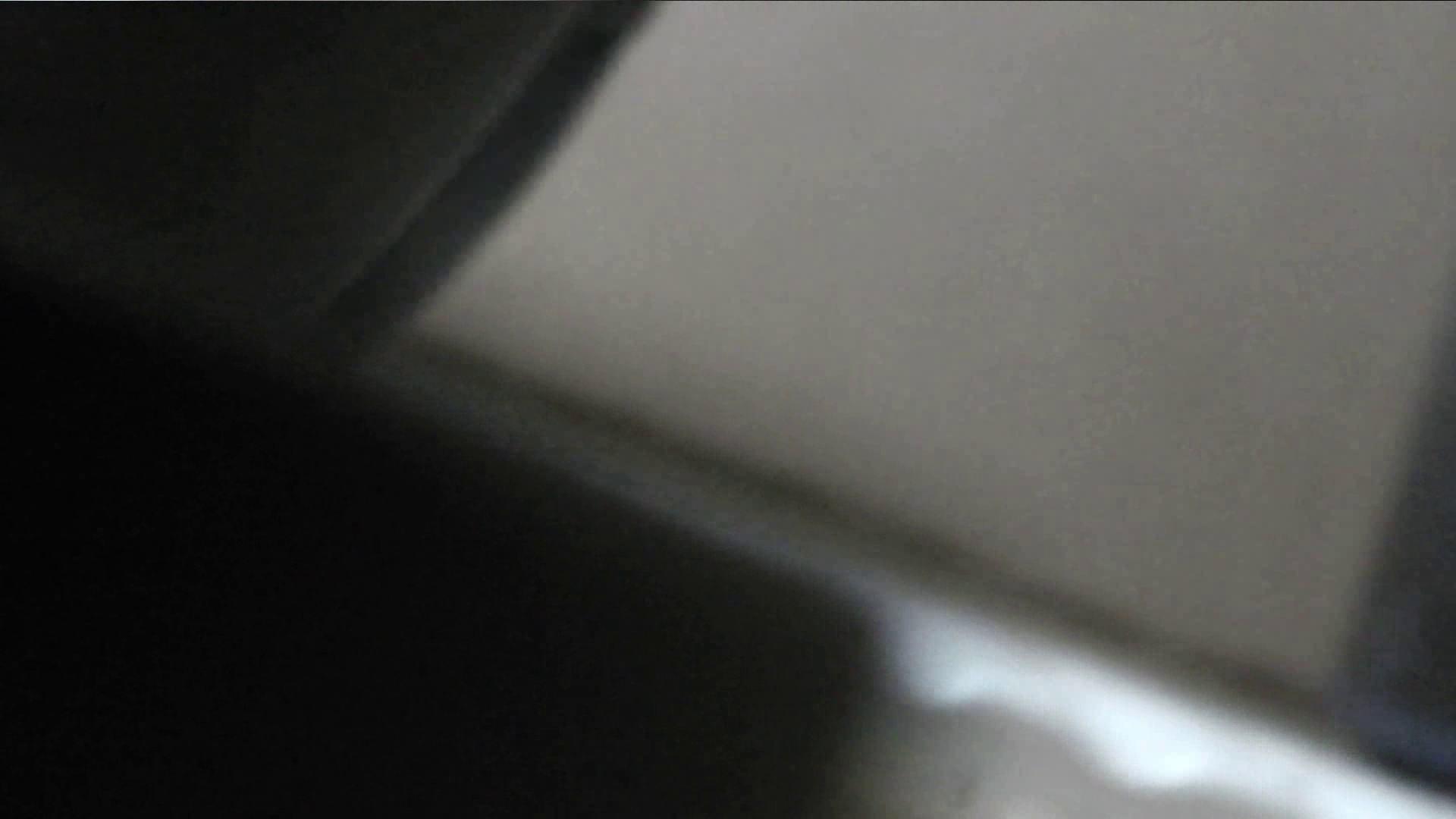 世界の射窓から ステーション編 vol.13 色っぽいOL達 | 0  52pic 9