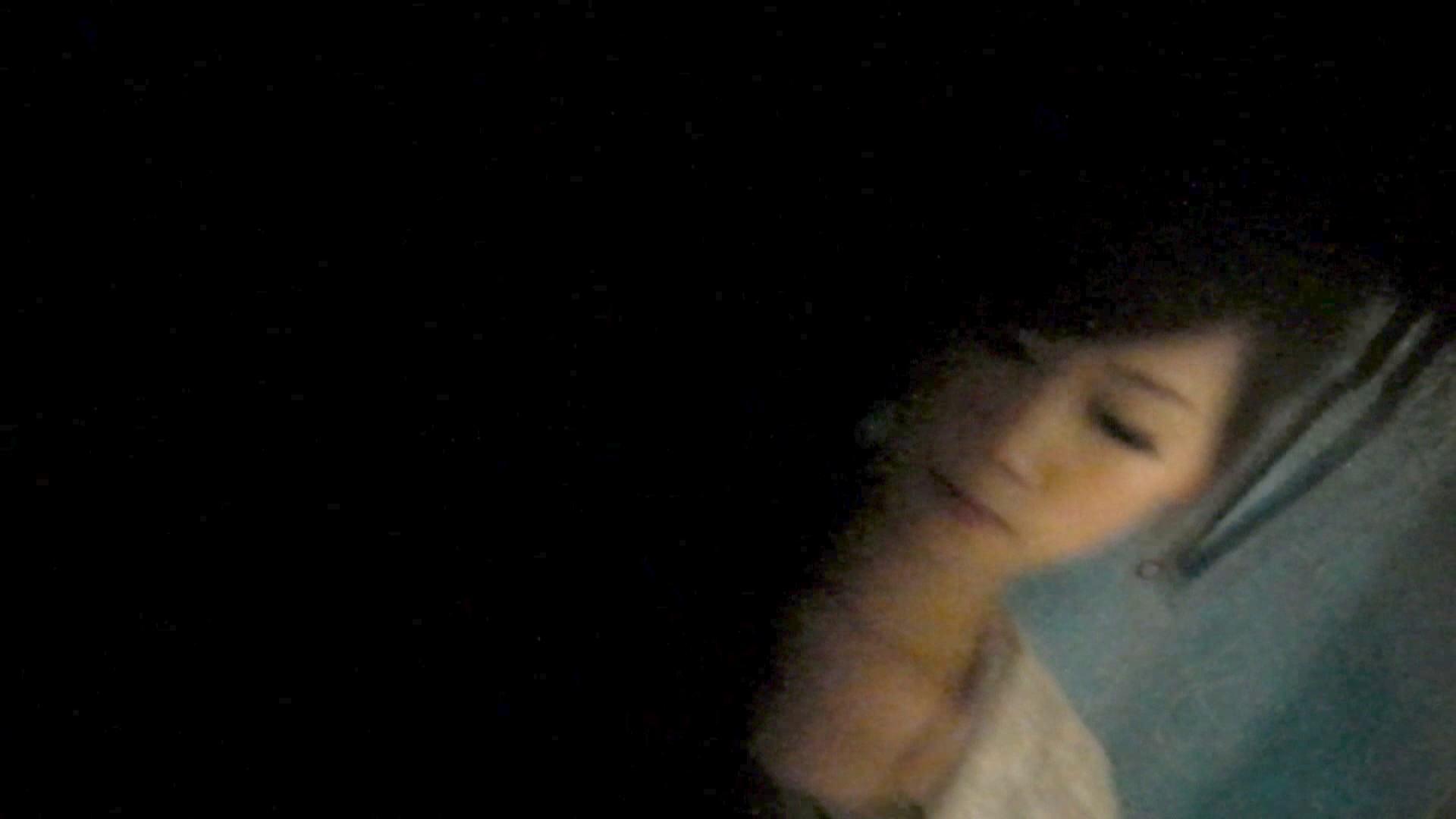 新世界の射窓 無料お試し動画 洗面所   0  61pic 3