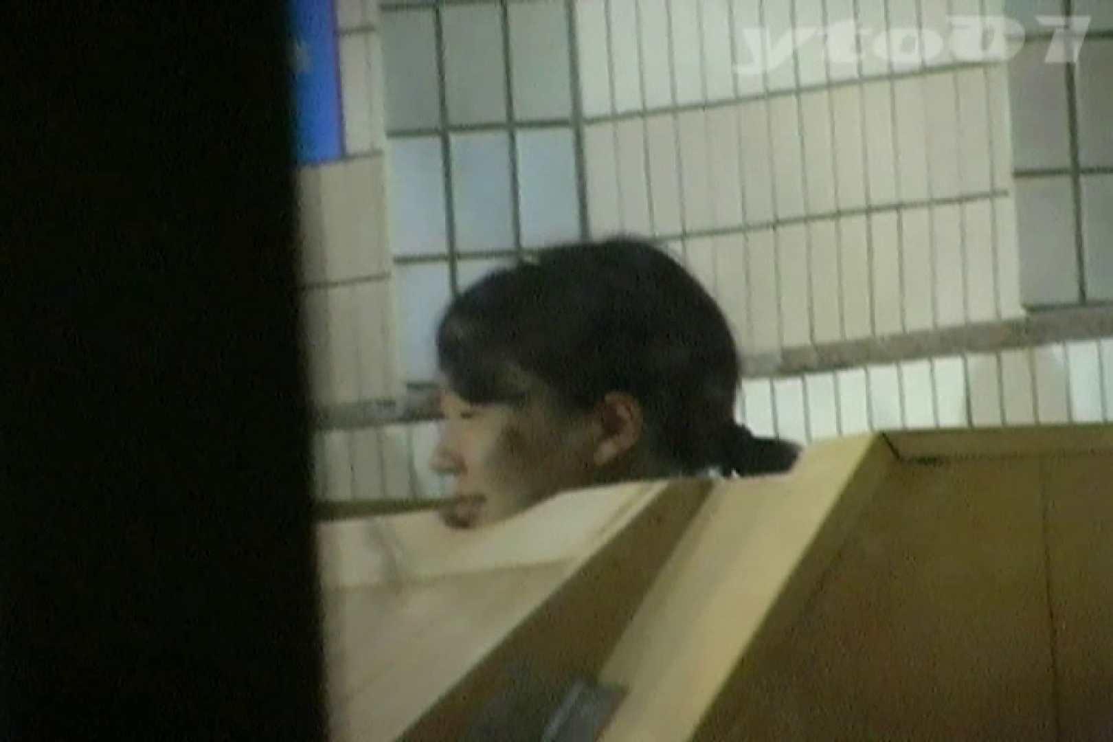 ▲復活限定▲合宿ホテル女風呂盗撮 Vol.06 盗撮 セックス無修正動画無料 85pic 73