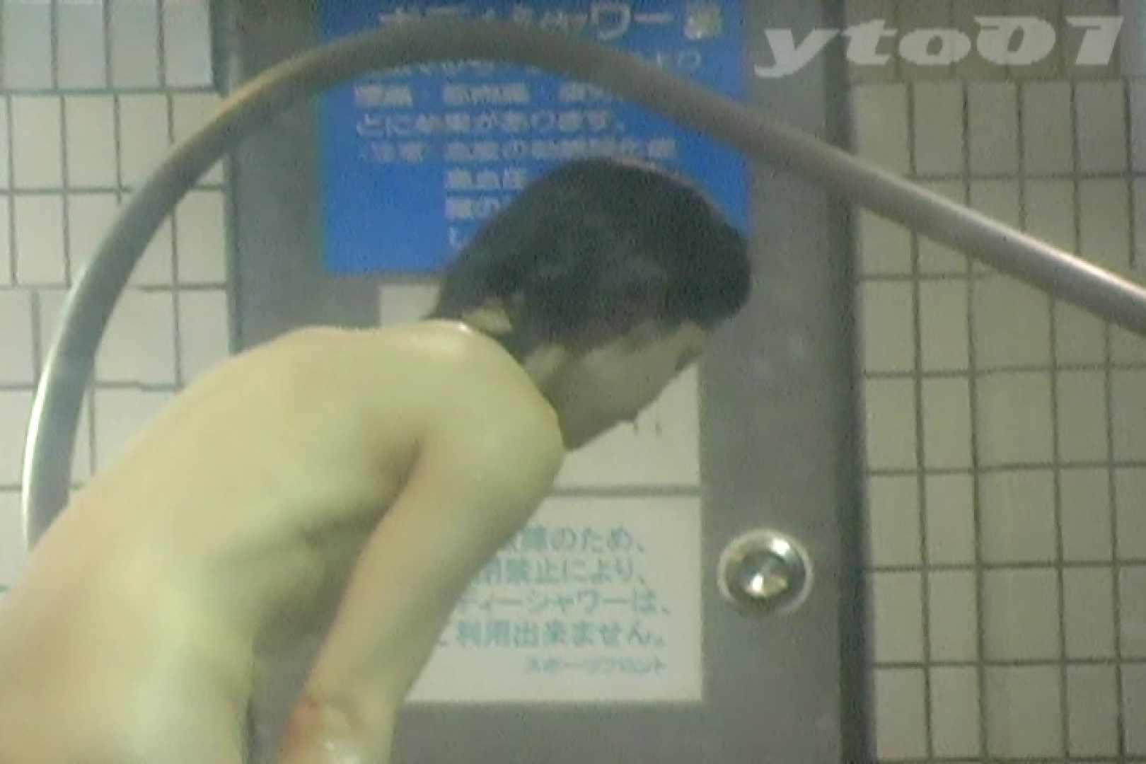 ▲復活限定▲合宿ホテル女風呂盗撮 Vol.06 入浴 | ホテル  85pic 78
