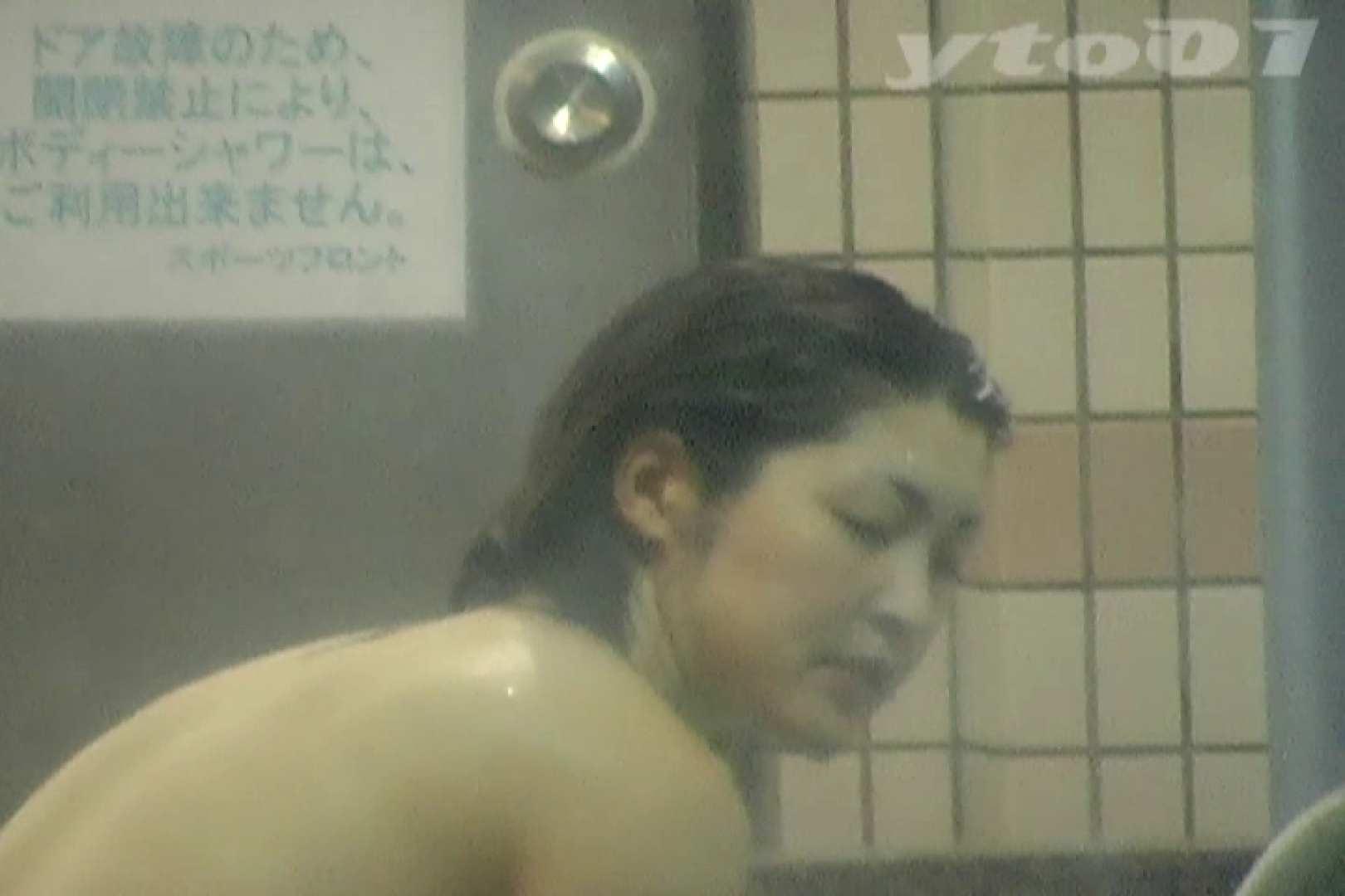 ▲復活限定▲合宿ホテル女風呂盗撮 Vol.06 入浴  85pic 84