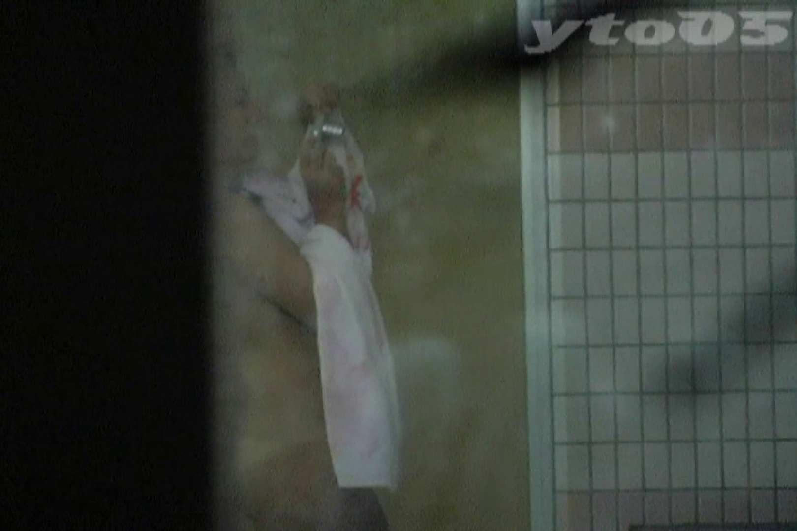 ▲復活限定▲合宿ホテル女風呂盗撮 Vol.31 色っぽいOL達 盗み撮り動画キャプチャ 85pic 2