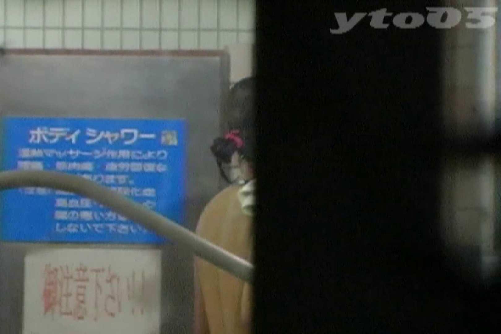 ▲復活限定▲合宿ホテル女風呂盗撮 Vol.31 期間限定 AV無料 85pic 9