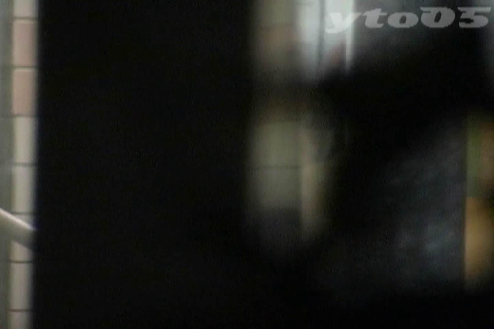 ▲復活限定▲合宿ホテル女風呂盗撮 Vol.31 ホテル  85pic 12