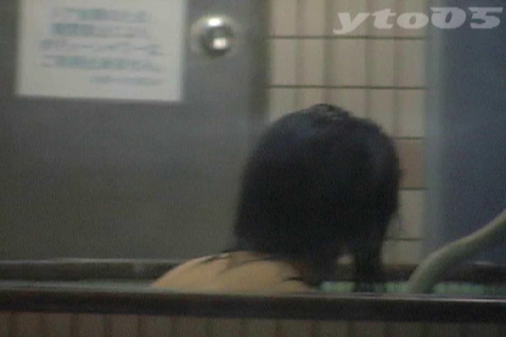 ▲復活限定▲合宿ホテル女風呂盗撮 Vol.31 期間限定 AV無料 85pic 21