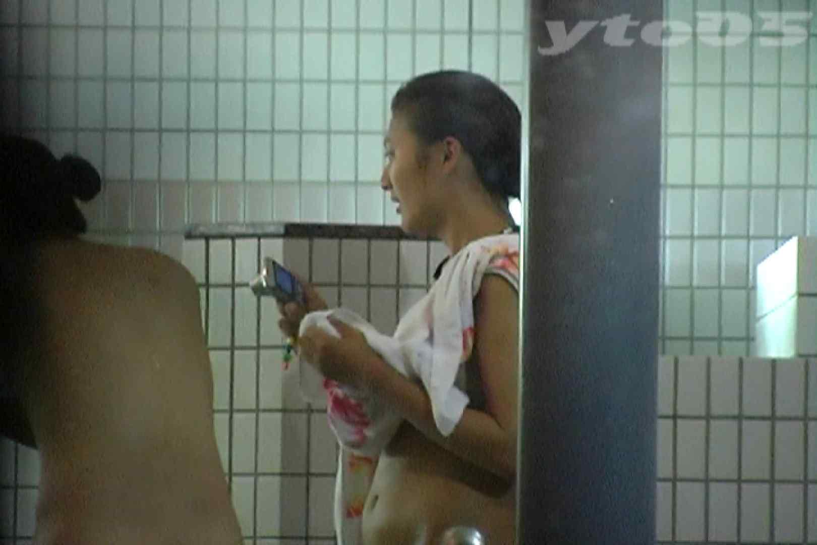 ▲復活限定▲合宿ホテル女風呂盗撮 Vol.31 期間限定 AV無料 85pic 27