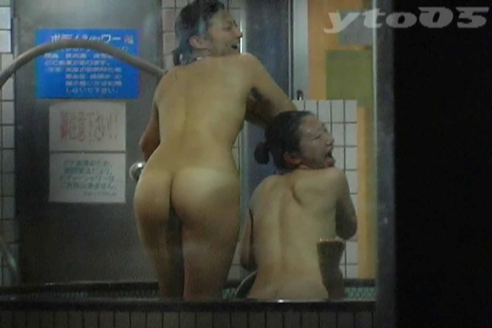 ▲復活限定▲合宿ホテル女風呂盗撮 Vol.31 合宿 濡れ場動画紹介 85pic 41