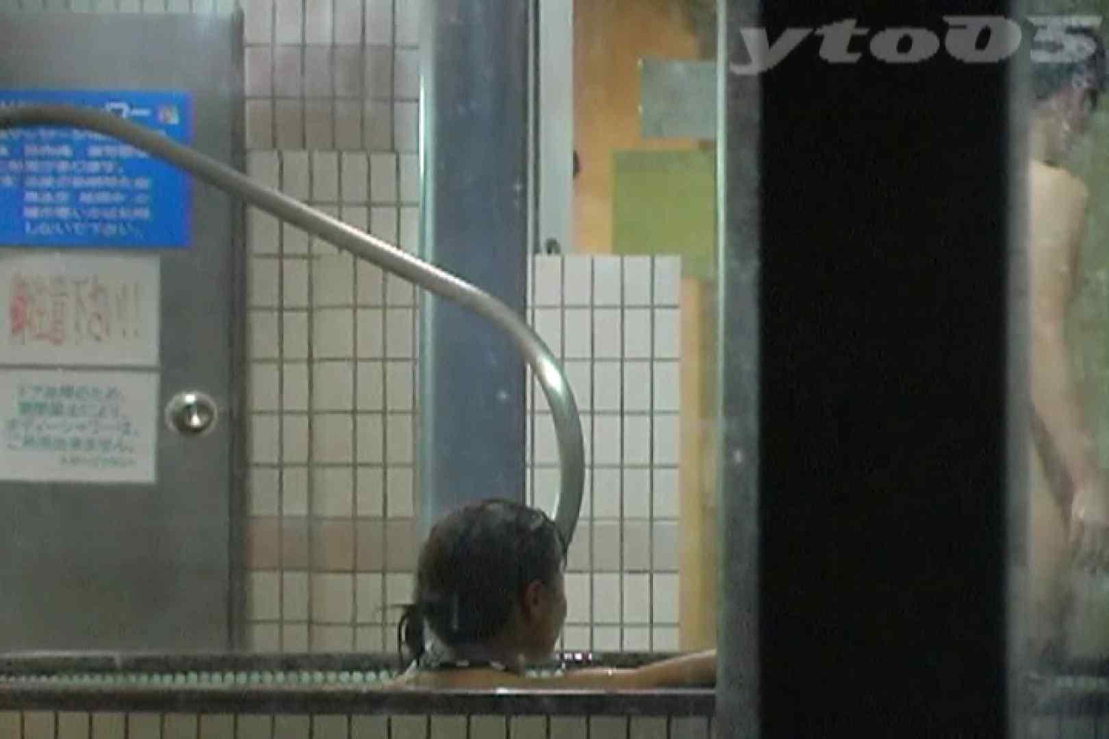 ▲復活限定▲合宿ホテル女風呂盗撮 Vol.31 色っぽいOL達 盗み撮り動画キャプチャ 85pic 50