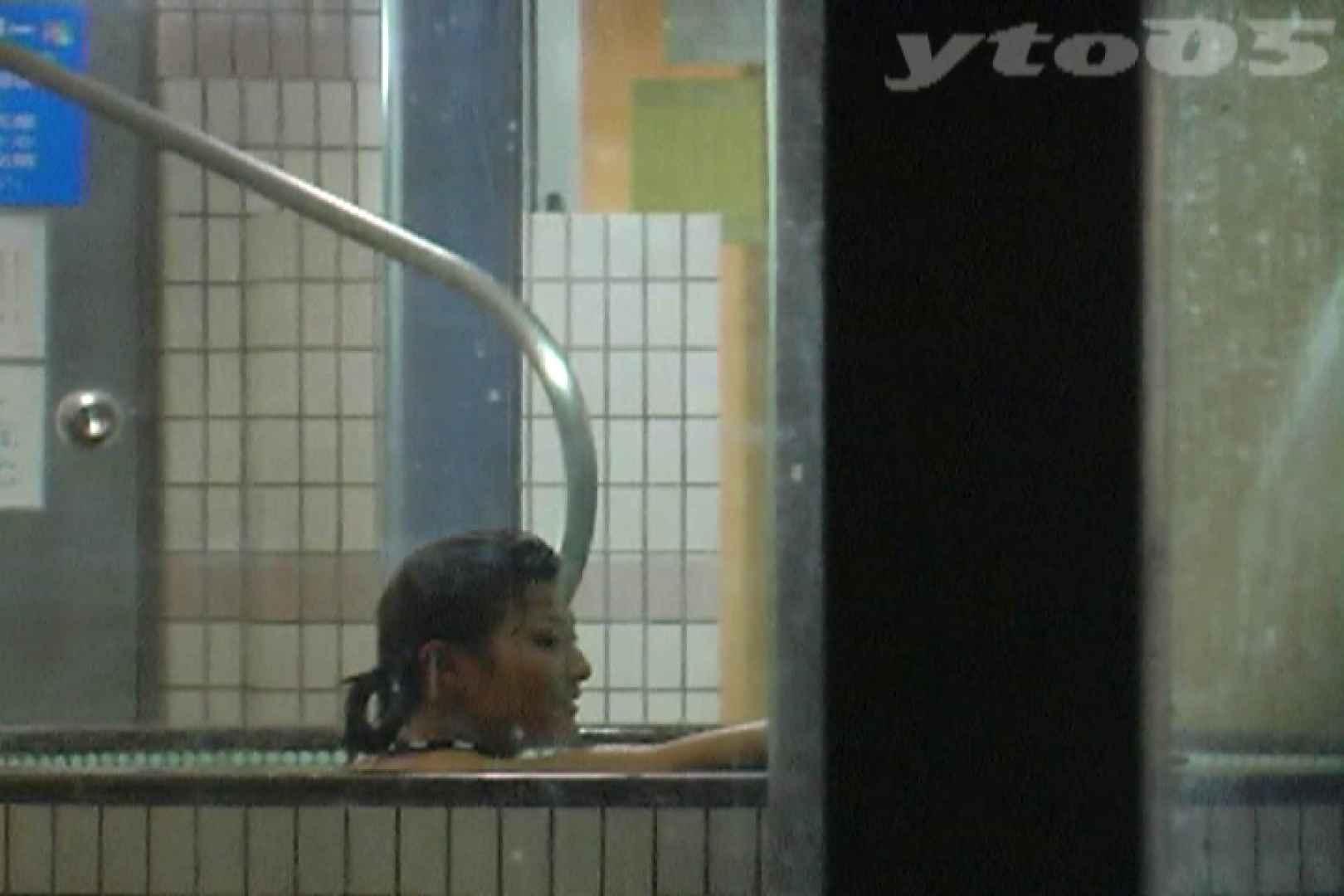 ▲復活限定▲合宿ホテル女風呂盗撮 Vol.31 期間限定 AV無料 85pic 51