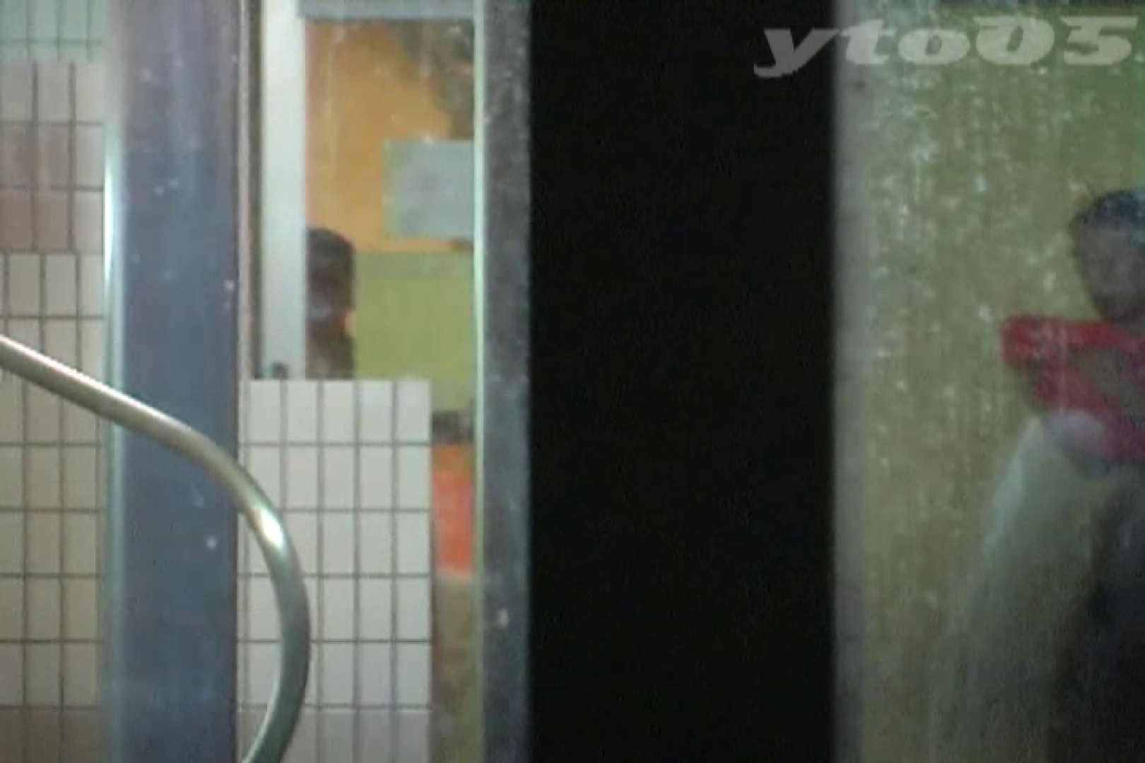 ▲復活限定▲合宿ホテル女風呂盗撮 Vol.31 女風呂 アダルト動画キャプチャ 85pic 64