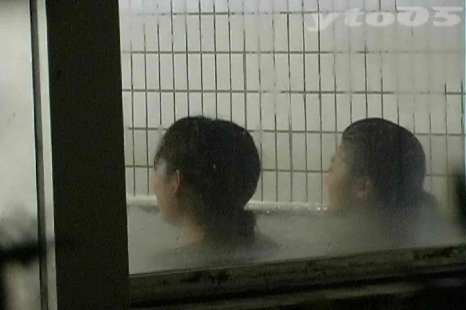 ▲復活限定▲合宿ホテル女風呂盗撮 Vol.31 女風呂 アダルト動画キャプチャ 85pic 70