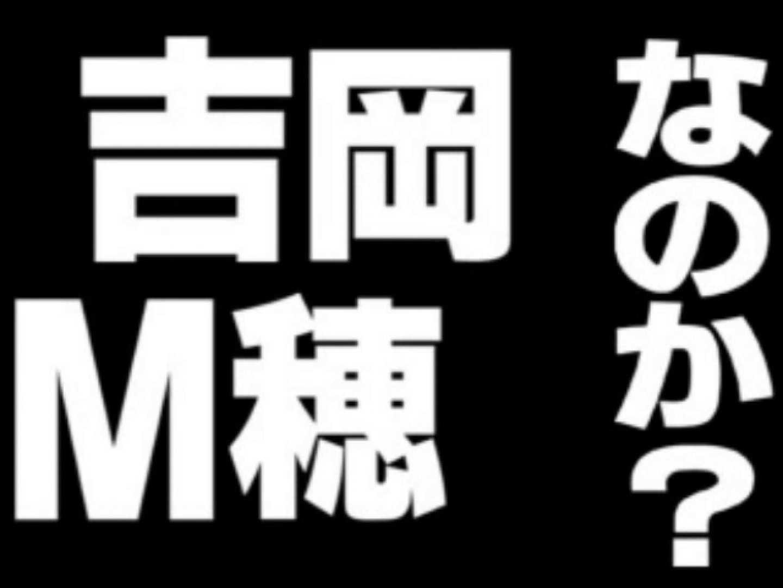 吉岡美穂 - 超人気グラドルの脱衣流失 美乳オッパイ丸見え 0   0  79pic 25