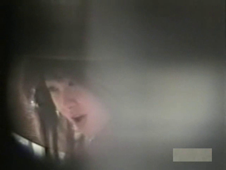 吉岡美穂 - 超人気グラドルの脱衣流失 美乳オッパイ丸見え 0   0  79pic 47