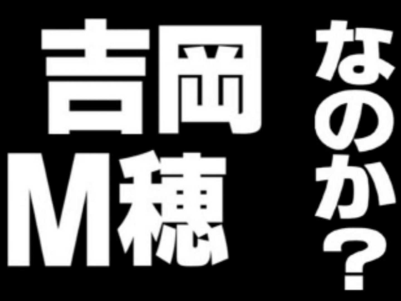 吉岡美穂 - 超人気グラドルの脱衣流失 美乳オッパイ丸見え 0  79pic 76