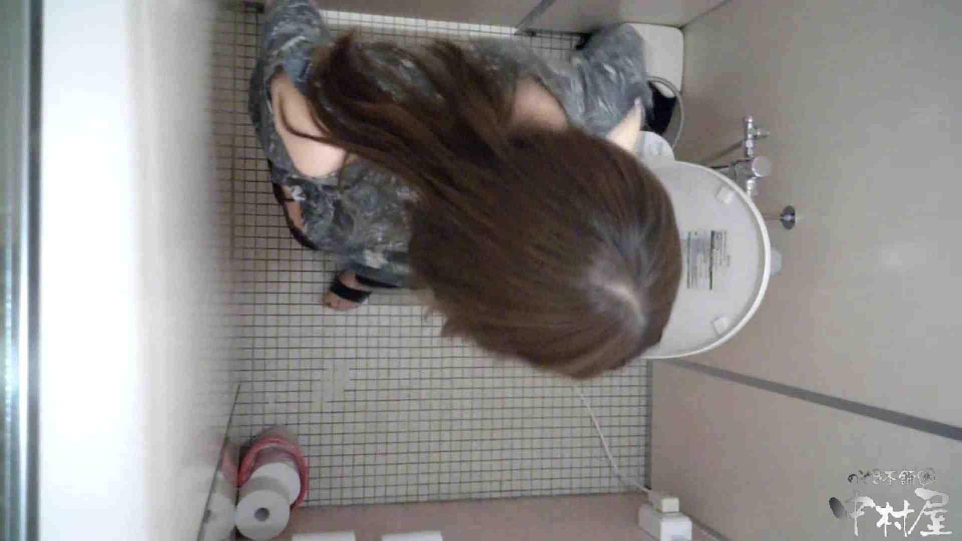 【某有名大学女性洗面所】有名大学女性洗面所 vol.43 いつみても神秘的な世界です。 0  105pic 4
