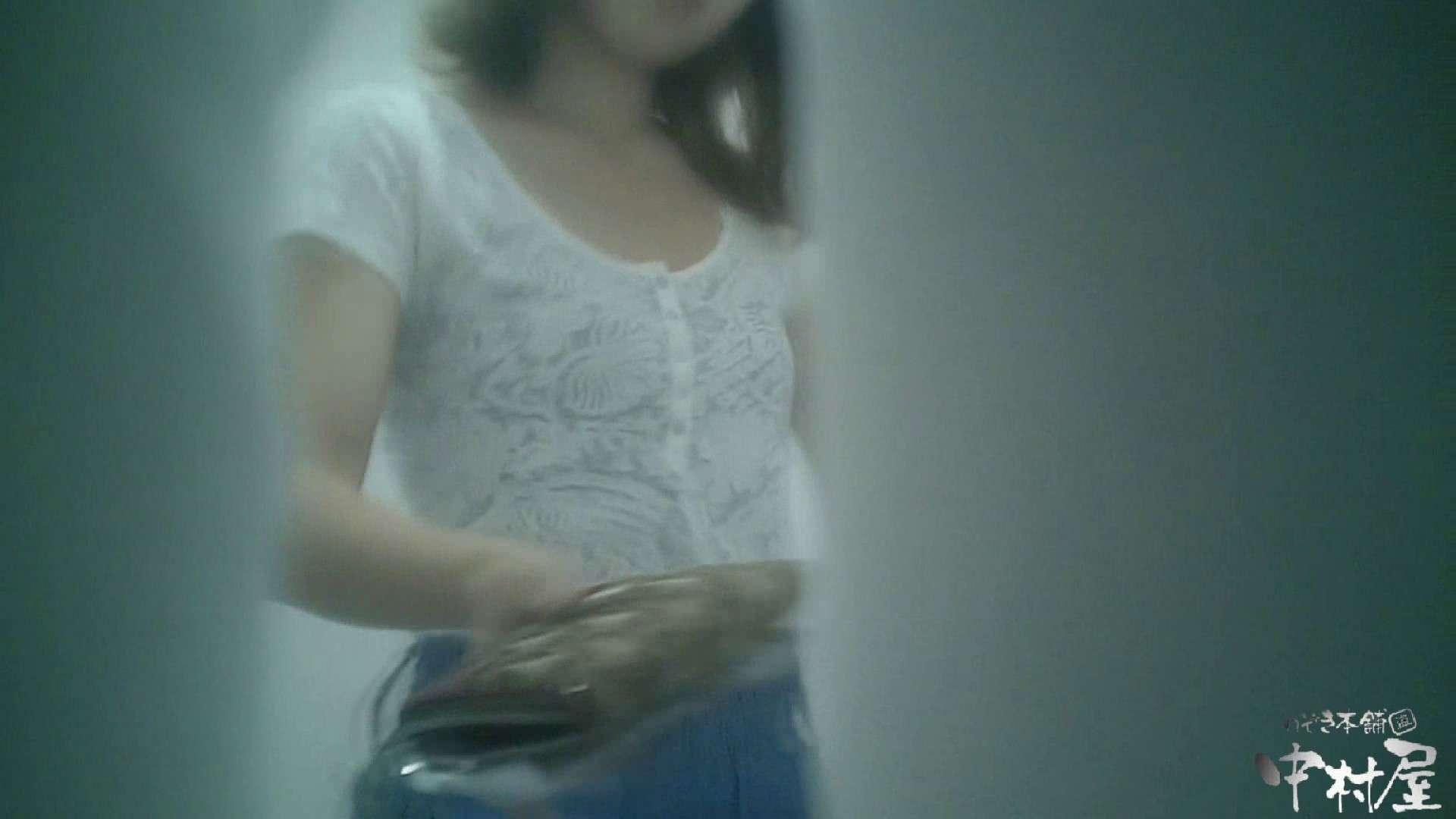 【某有名大学女性洗面所】有名大学女性洗面所 vol.43 いつみても神秘的な世界です。 0  105pic 88