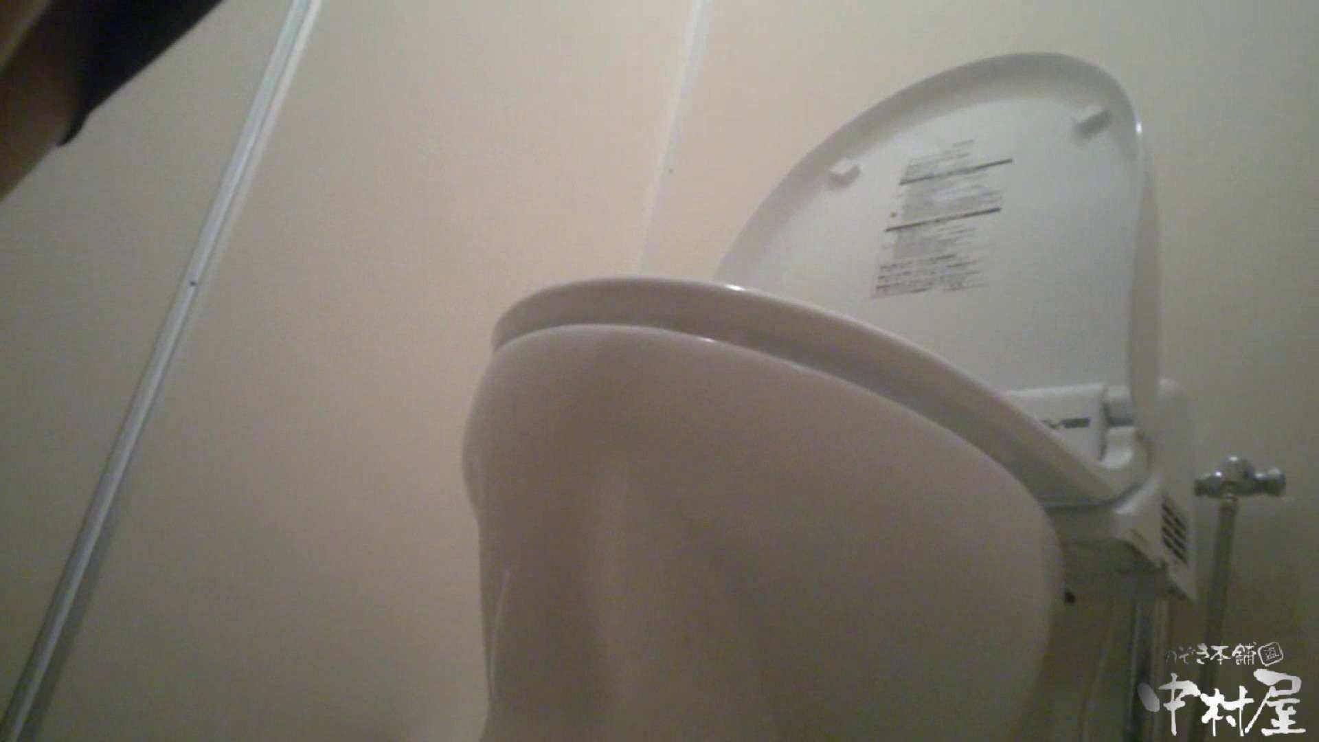 【某有名大学女性洗面所】有名大学女性洗面所 vol.43 いつみても神秘的な世界です。 0  105pic 94