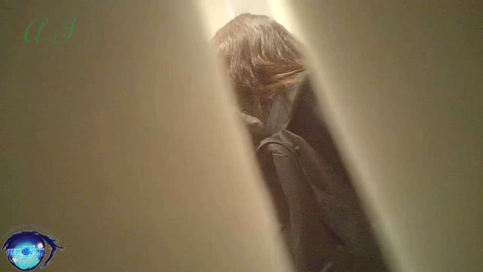 有名大学女性洗面所 vol.69可憐な女子の裏にあるオシリ・・・後編 0 | 0  76pic 1