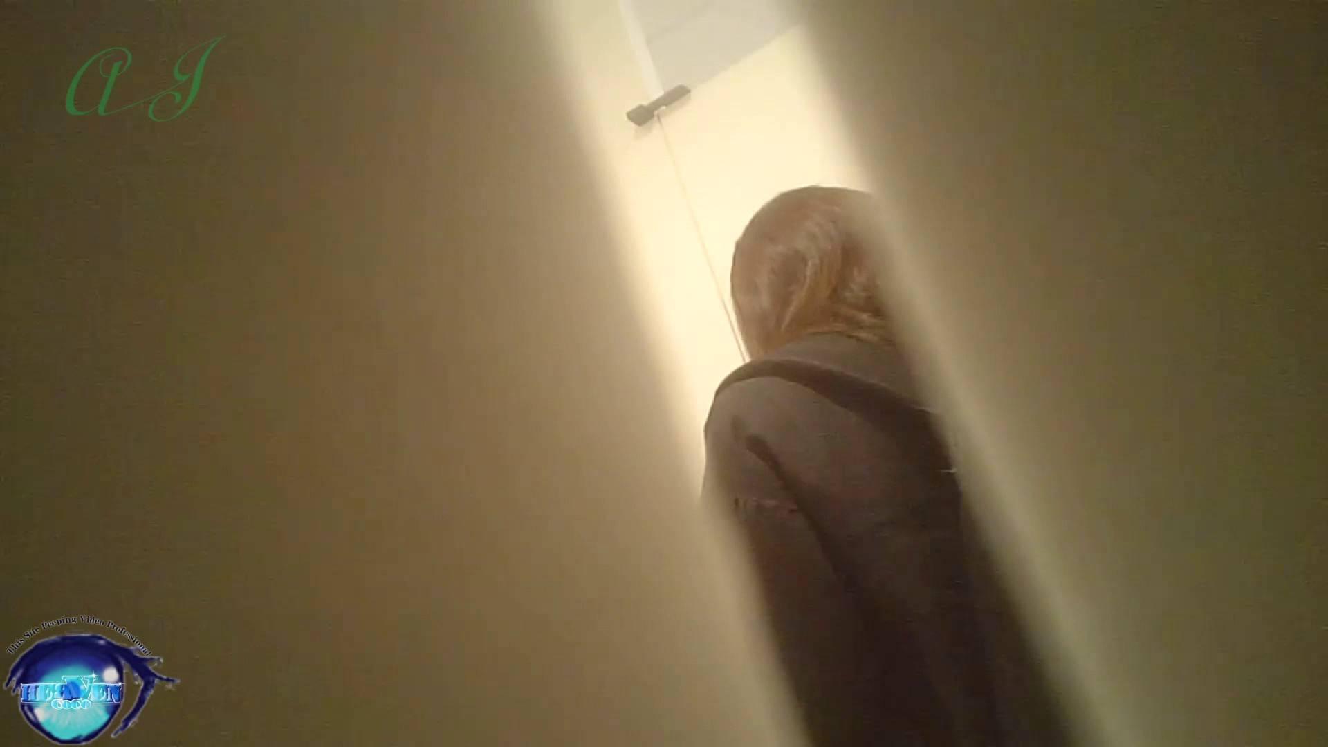 有名大学女性洗面所 vol.69可憐な女子の裏にあるオシリ・・・後編 0  76pic 2