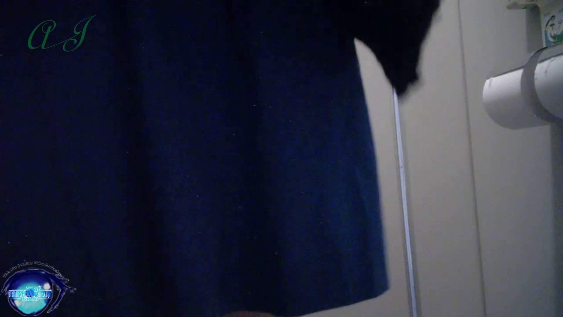 有名大学女性洗面所 vol.69可憐な女子の裏にあるオシリ・・・後編 0 | 0  76pic 19