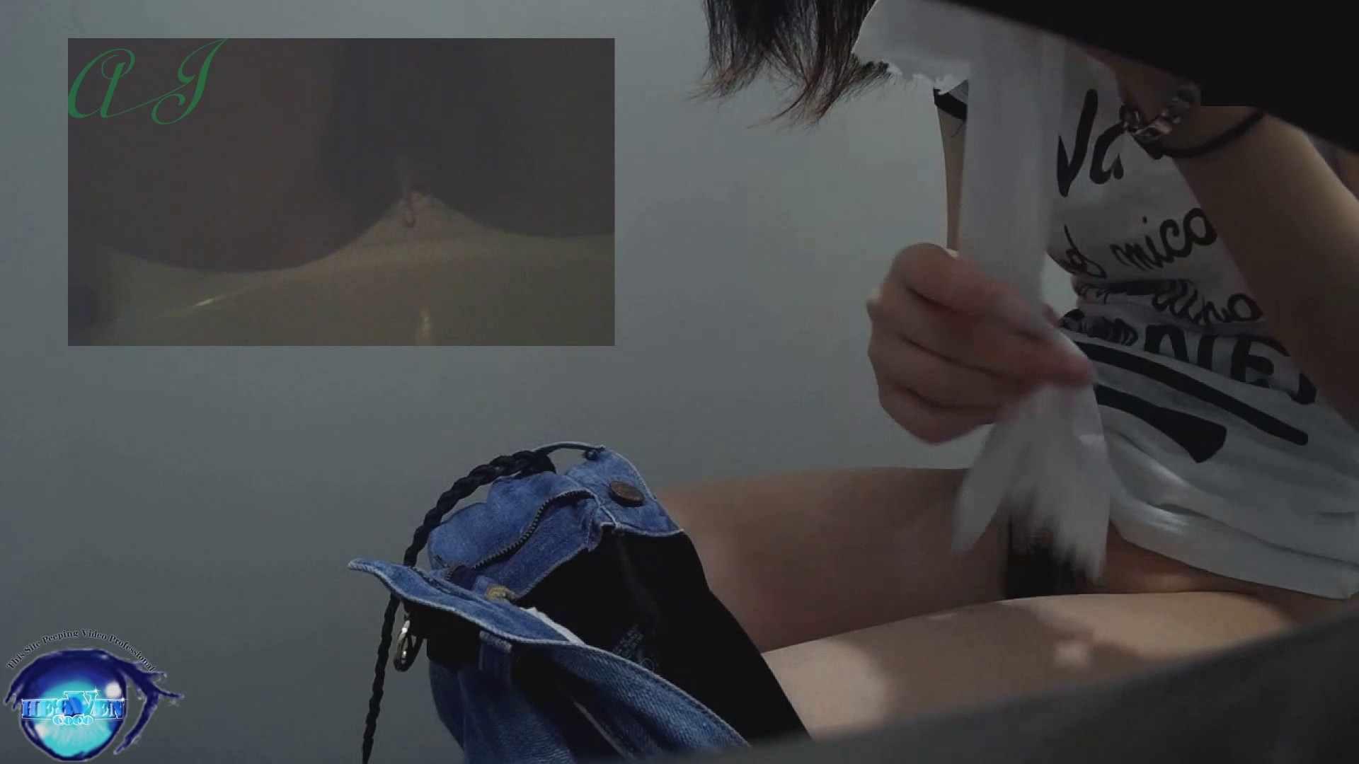 有名大学女性洗面所 vol.69可憐な女子の裏にあるオシリ・・・後編 0 | 0  76pic 29