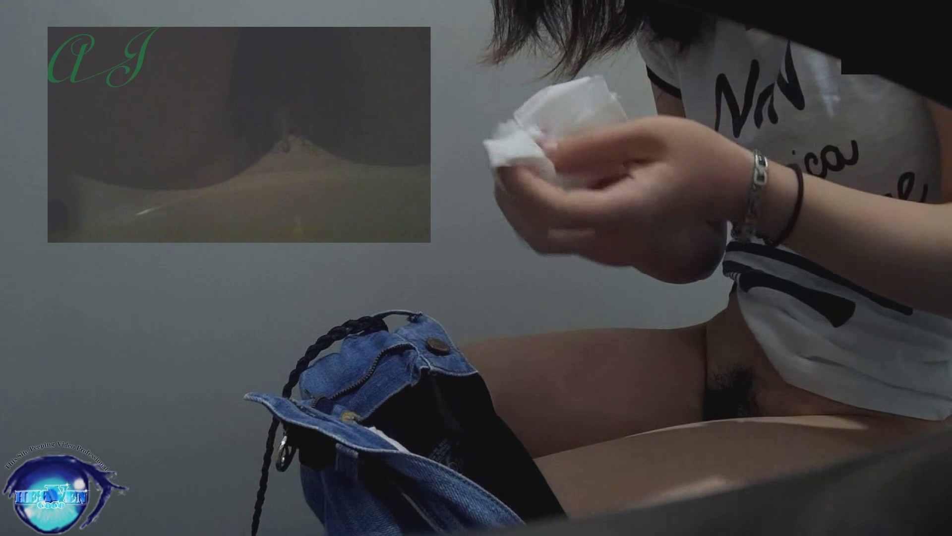 有名大学女性洗面所 vol.69可憐な女子の裏にあるオシリ・・・後編 0  76pic 30