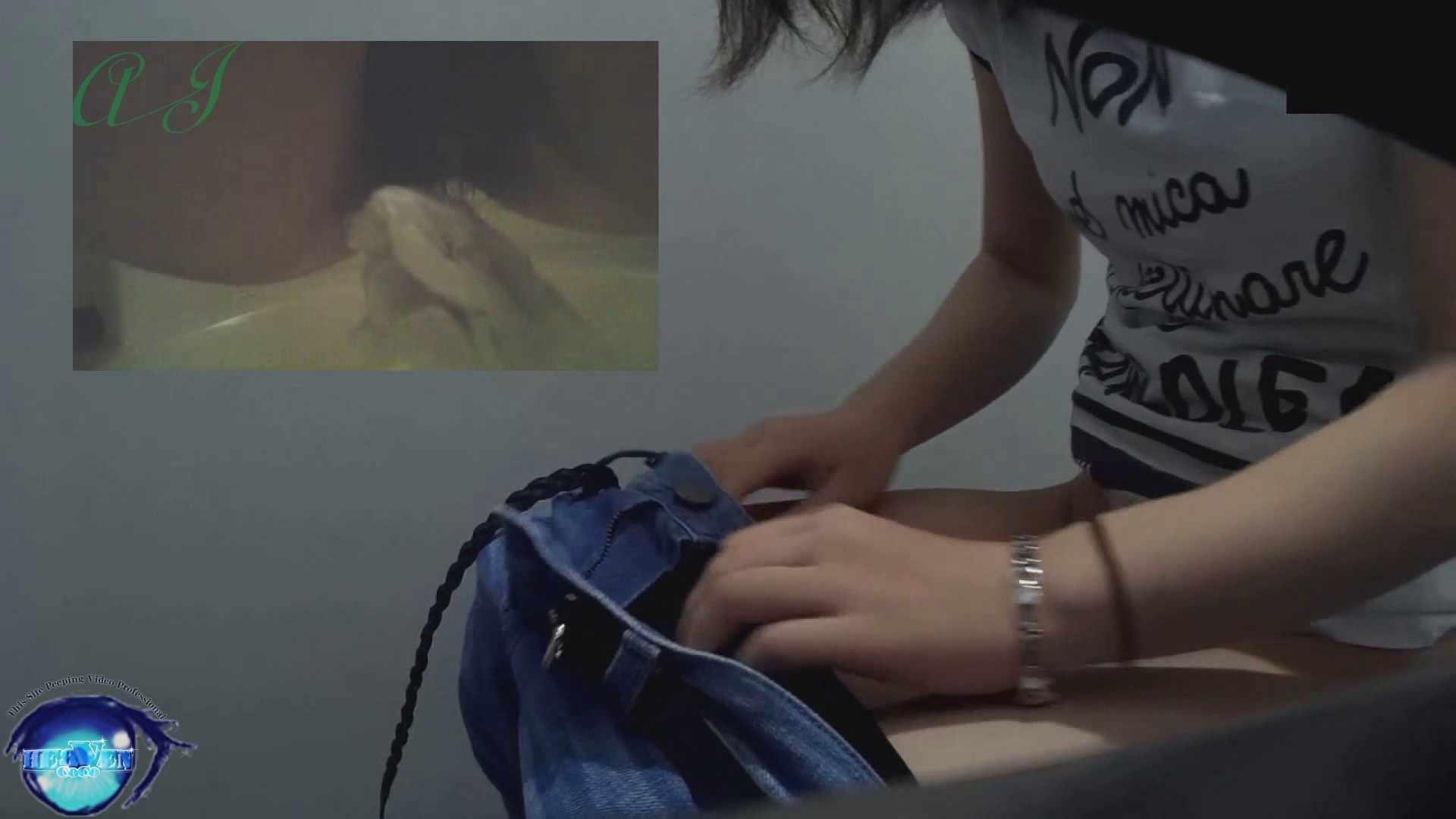 有名大学女性洗面所 vol.69可憐な女子の裏にあるオシリ・・・後編 0 | 0  76pic 31