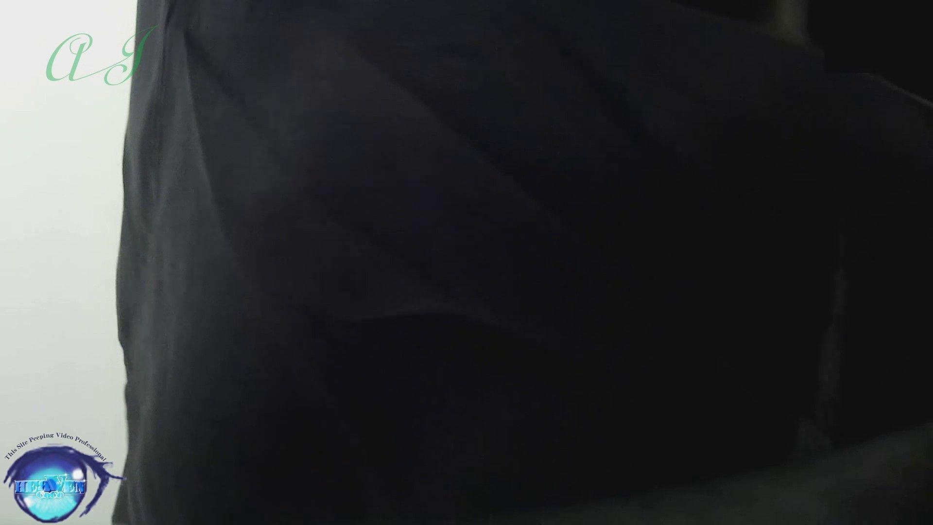 有名大学女性洗面所 vol.69可憐な女子の裏にあるオシリ・・・後編 0 | 0  76pic 43