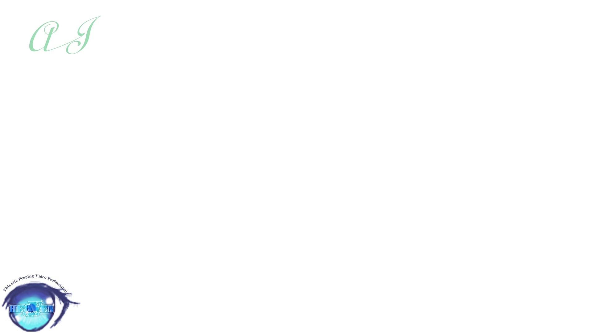 有名大学女性洗面所 vol.69可憐な女子の裏にあるオシリ・・・後編 0  76pic 46