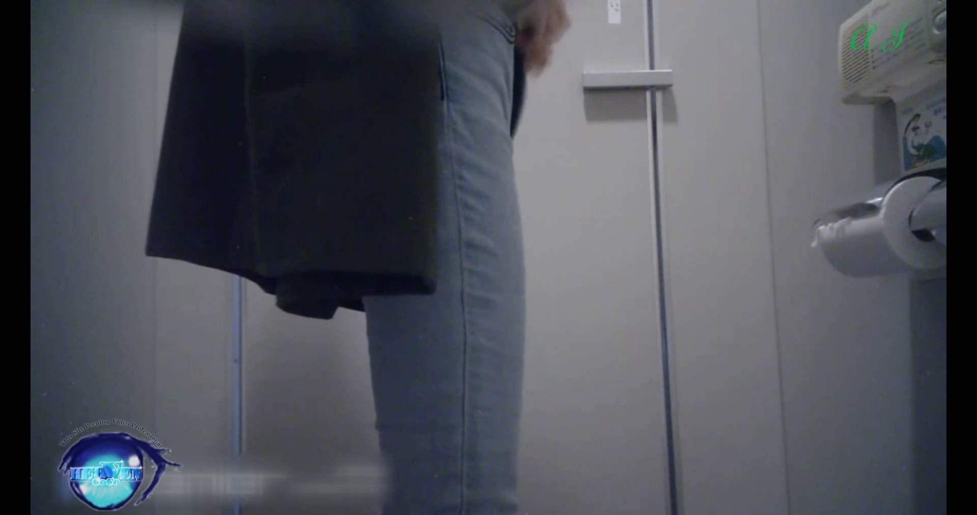 複数設置!!おしりドアップ美女多数有名大学女性洗面所 vol.75後編 0 | 0  101pic 23