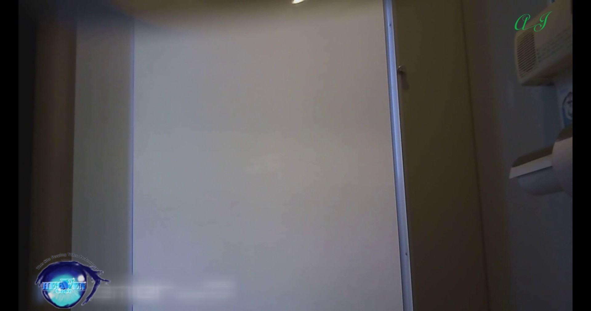 複数設置!!おしりドアップ美女多数有名大学女性洗面所 vol.75後編 0 | 0  101pic 79