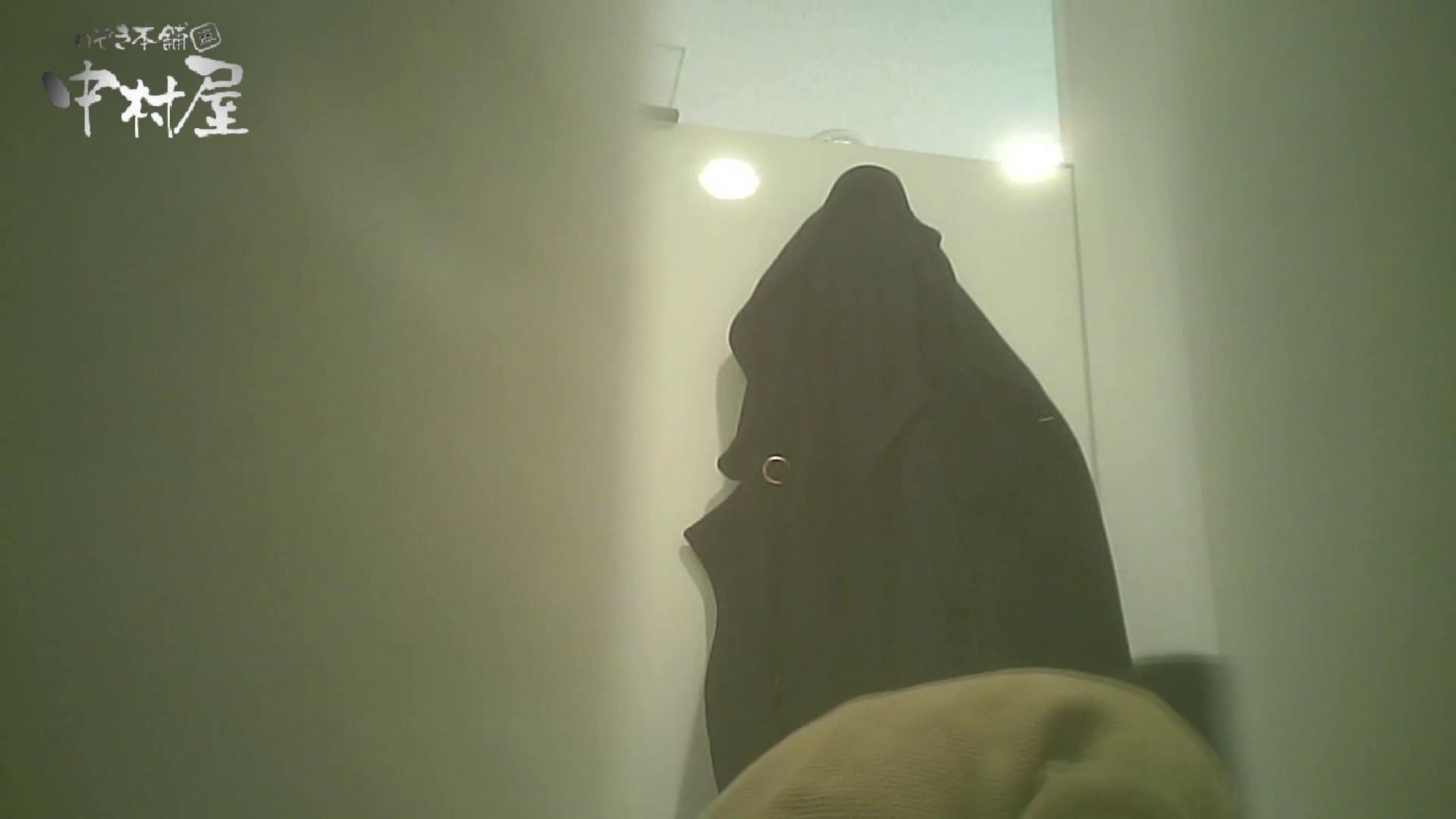 有名大学女性洗面所 vol.54 設置撮影最高峰!! 3視点でじっくり観察 0  65pic 4